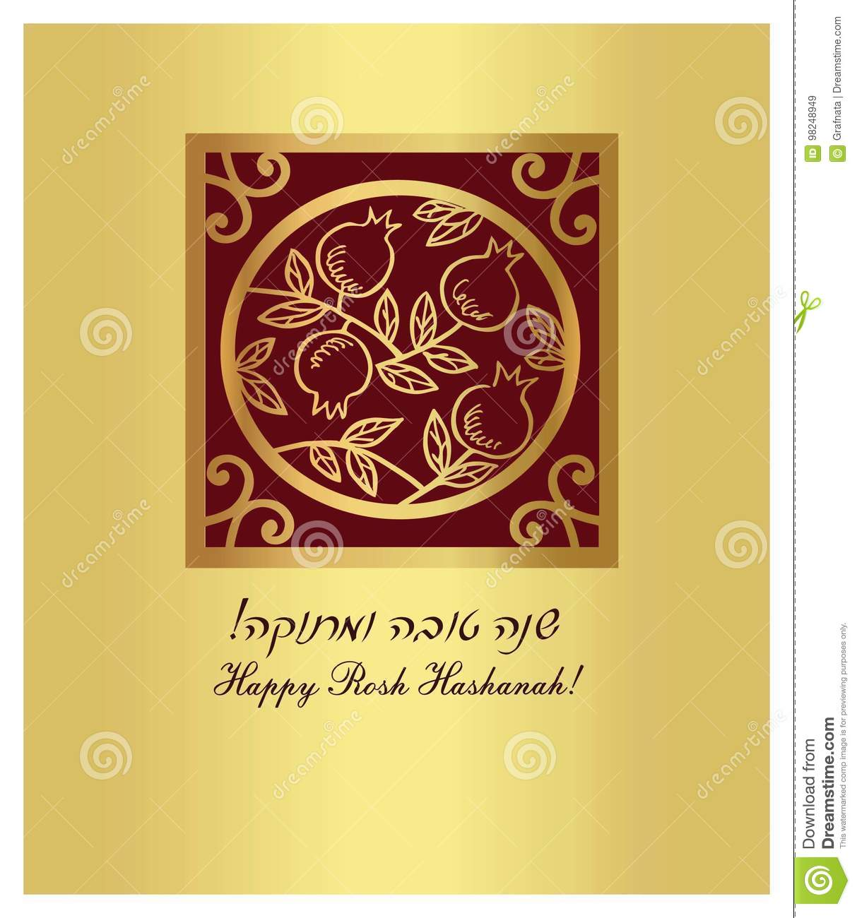Greeting Card With Pomegranate For Rosh Hashanah Stock Vector