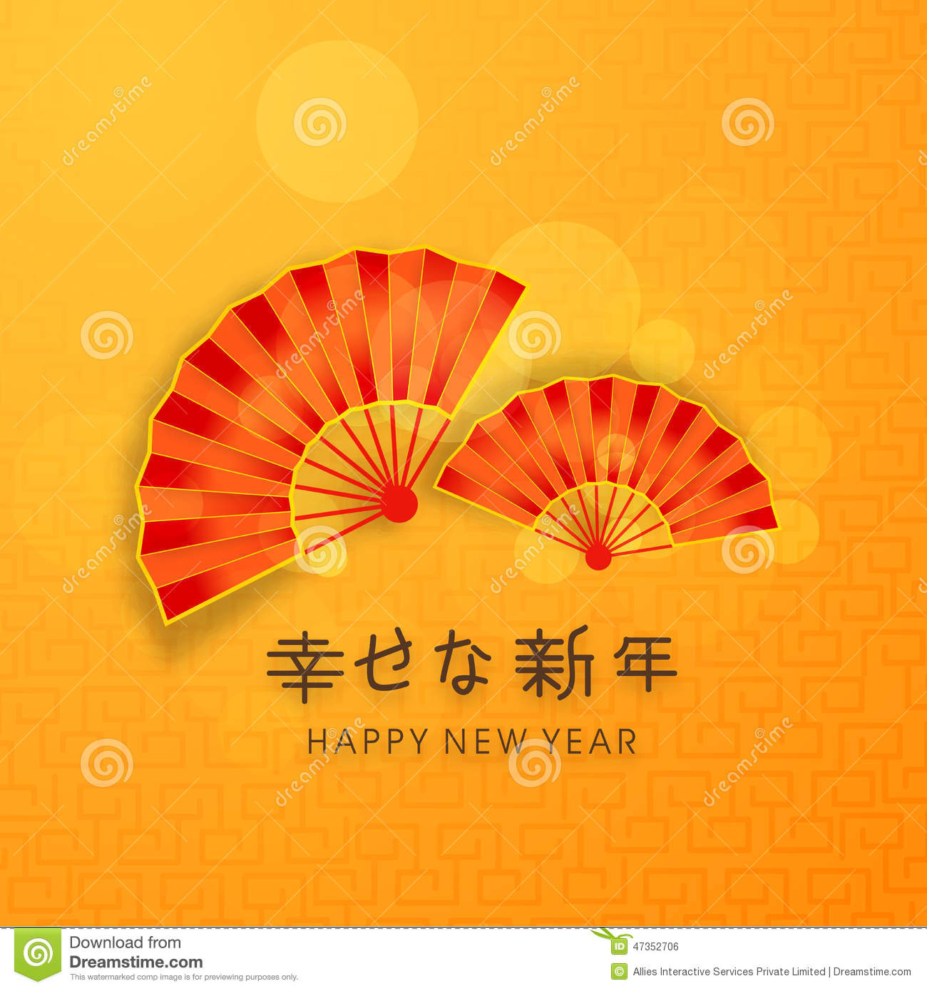 Greeting card or poster for happy new year celebrations stock download greeting card or poster for happy new year celebrations stock illustration illustration of m4hsunfo