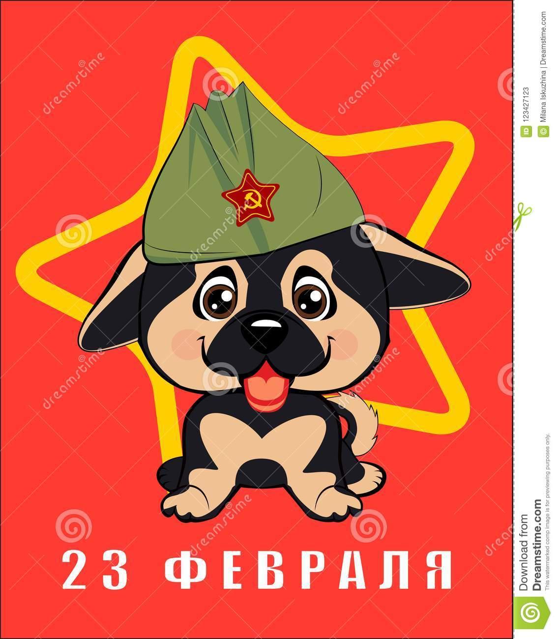 Greeting Card With A Puppy Of A German Shepherd In A Green Hat With