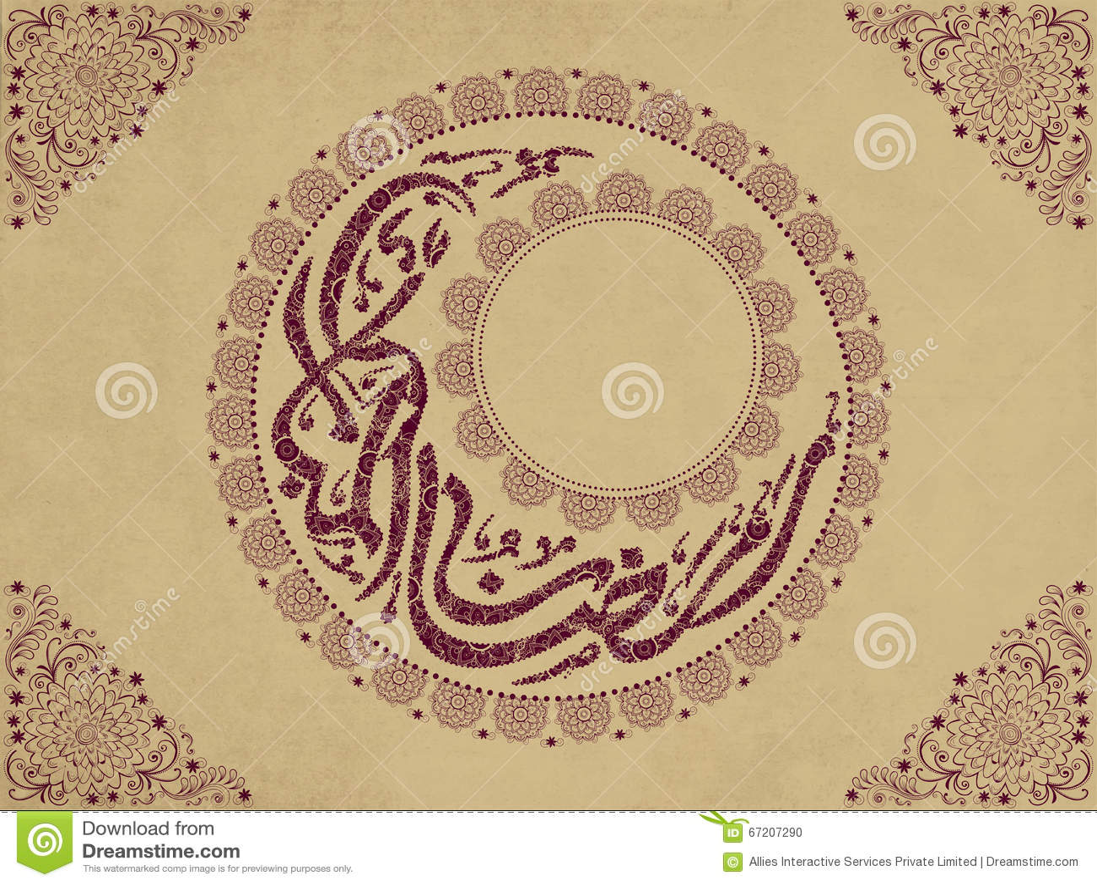 Greeting card for ramadan kareem celebration stock illustration greeting card for ramadan kareem celebration m4hsunfo