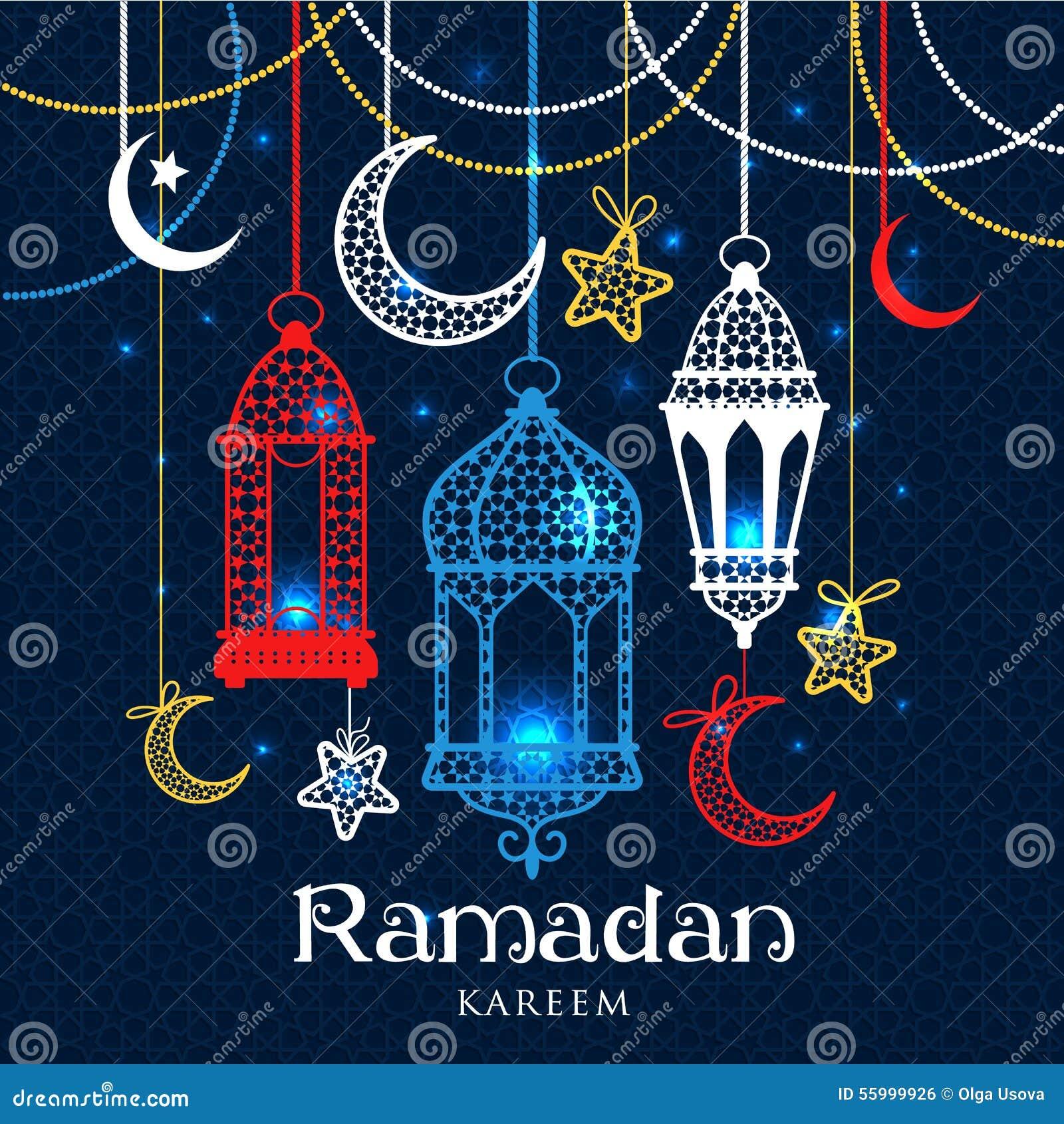 Рамадан поздравления, стихи, смс 72