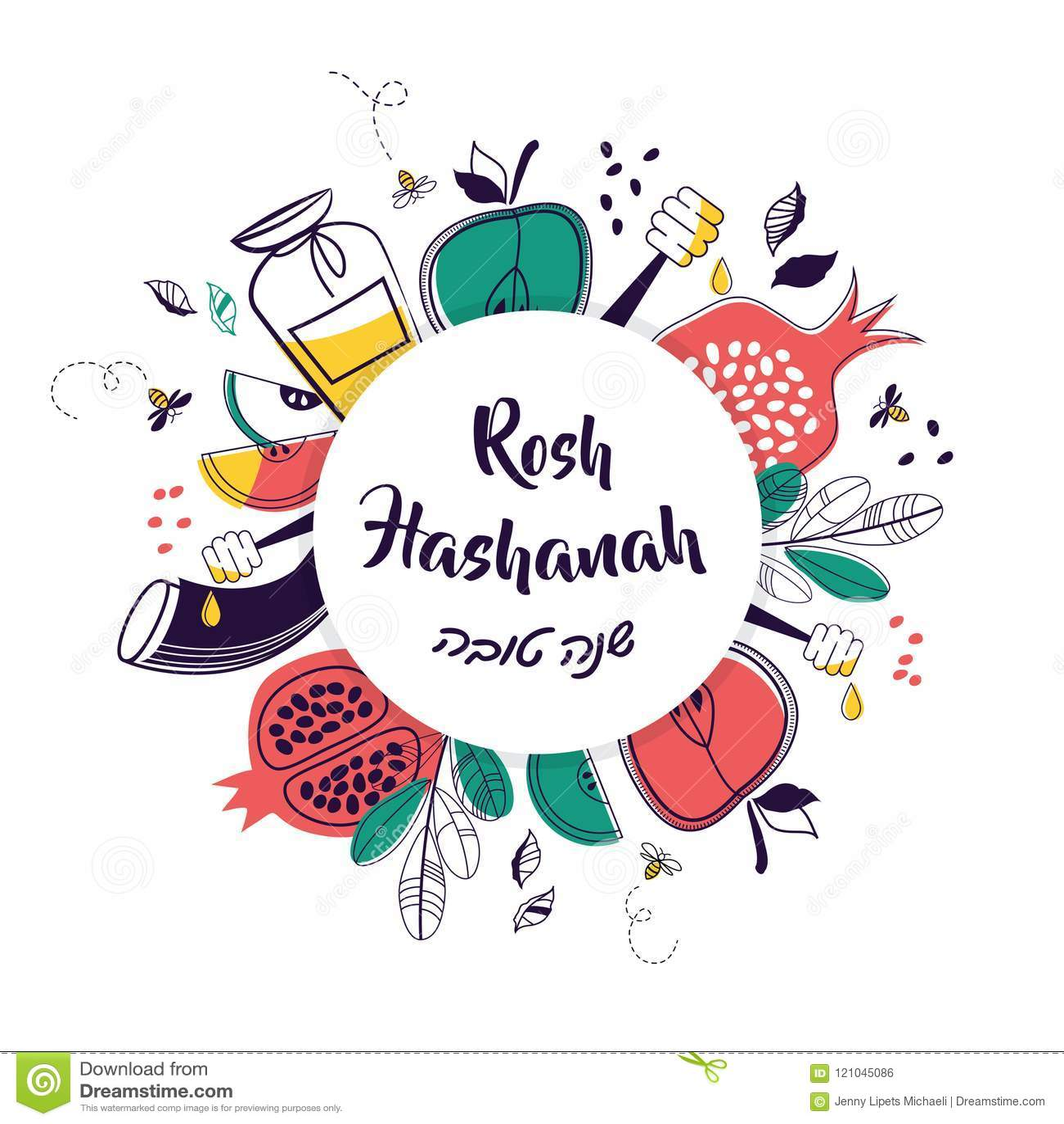 Greeting Card With Symbols Of Jewish Holiday Rosh Hashana New Year