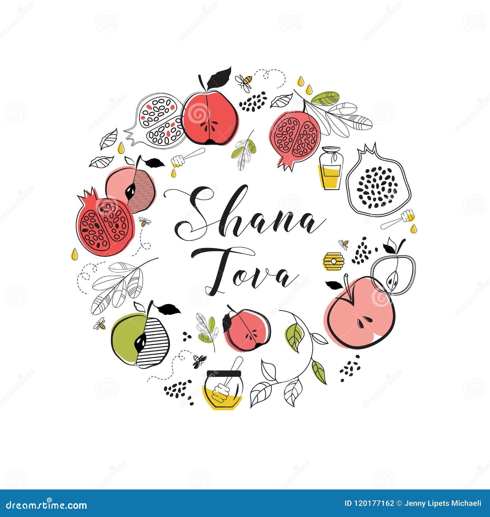 Greeting Card With Symbols Of Jewish Holiday Rosh Hashana , New Year ...