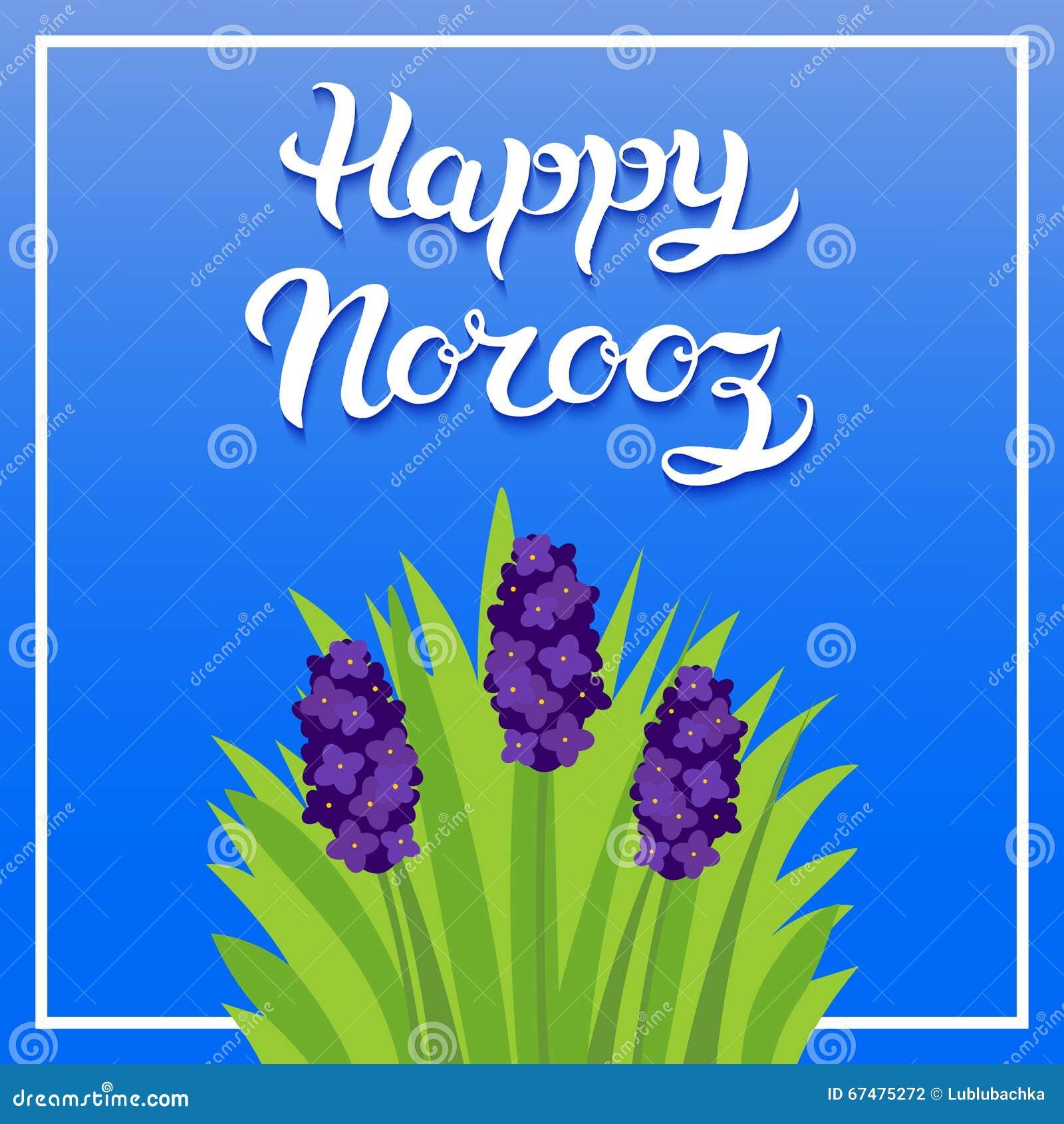 Norooz Stock Illustrations 117 Norooz Stock Illustrations Vectors