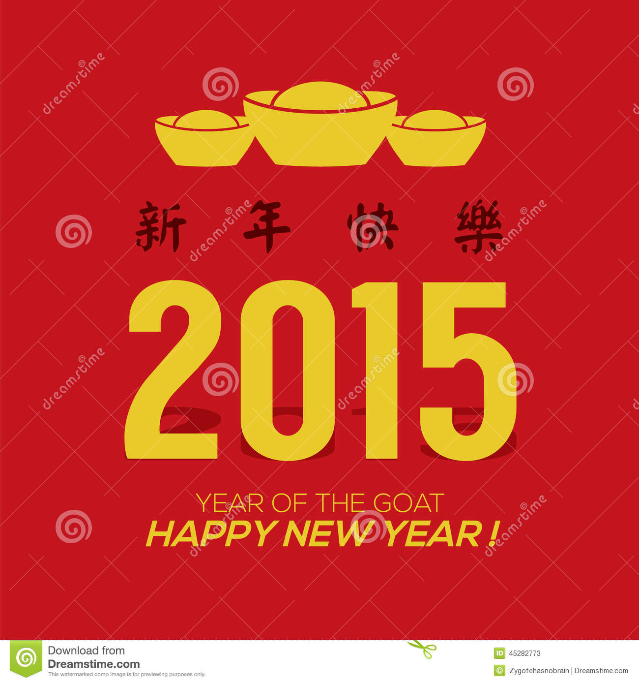 New Chinese New Year Greetings Xin Nian Kuai Le