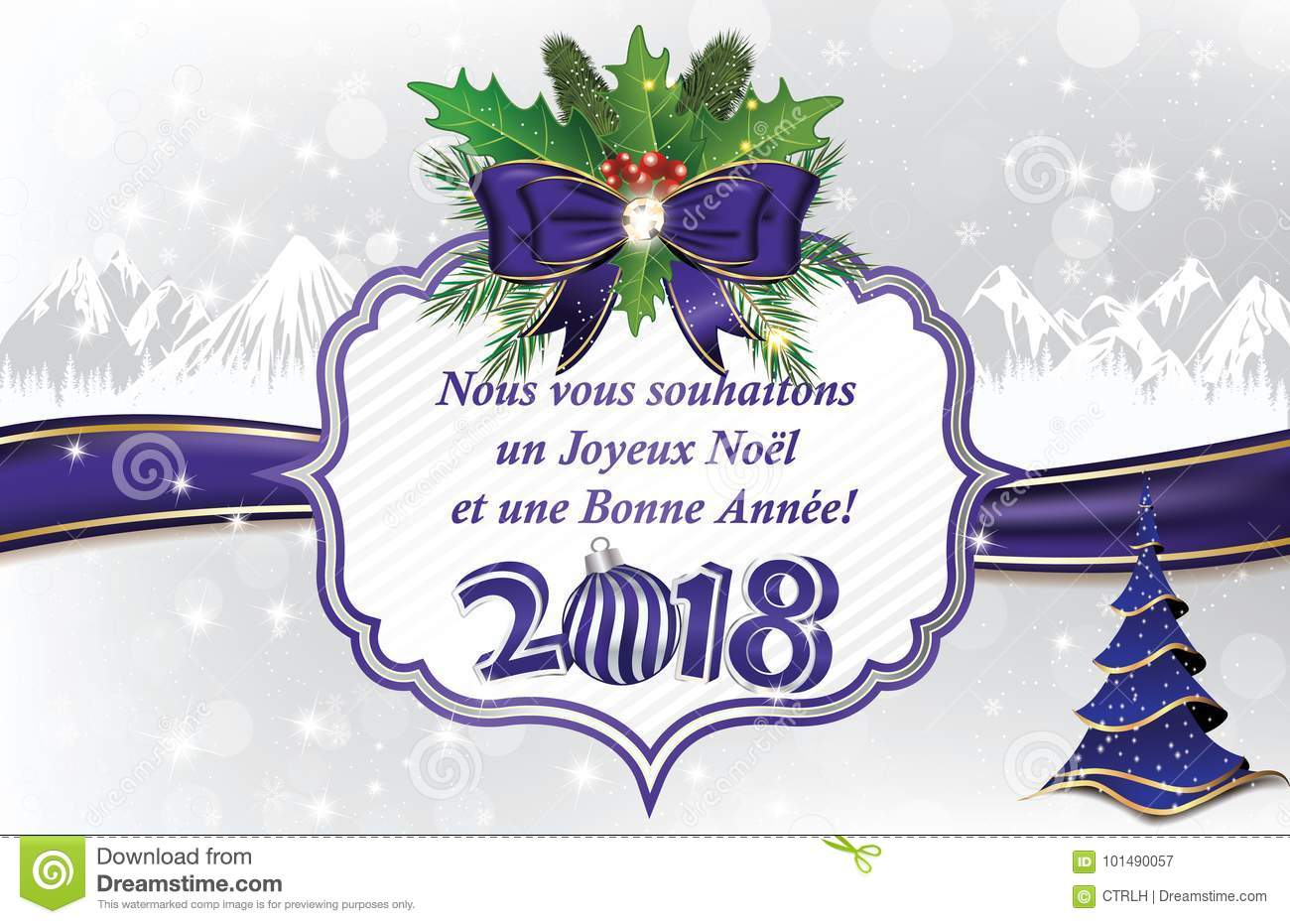 Seasons Greetings 2018 In French Stock Image Image Of Annee