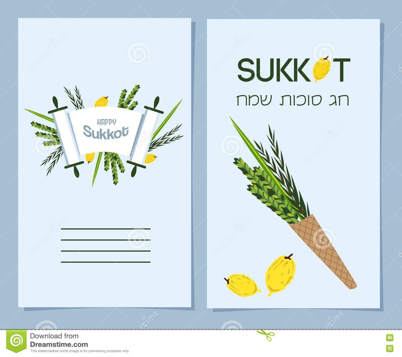 Greeting Cards For Jewish Holiday Sukkot Happy In Hebrew Stock