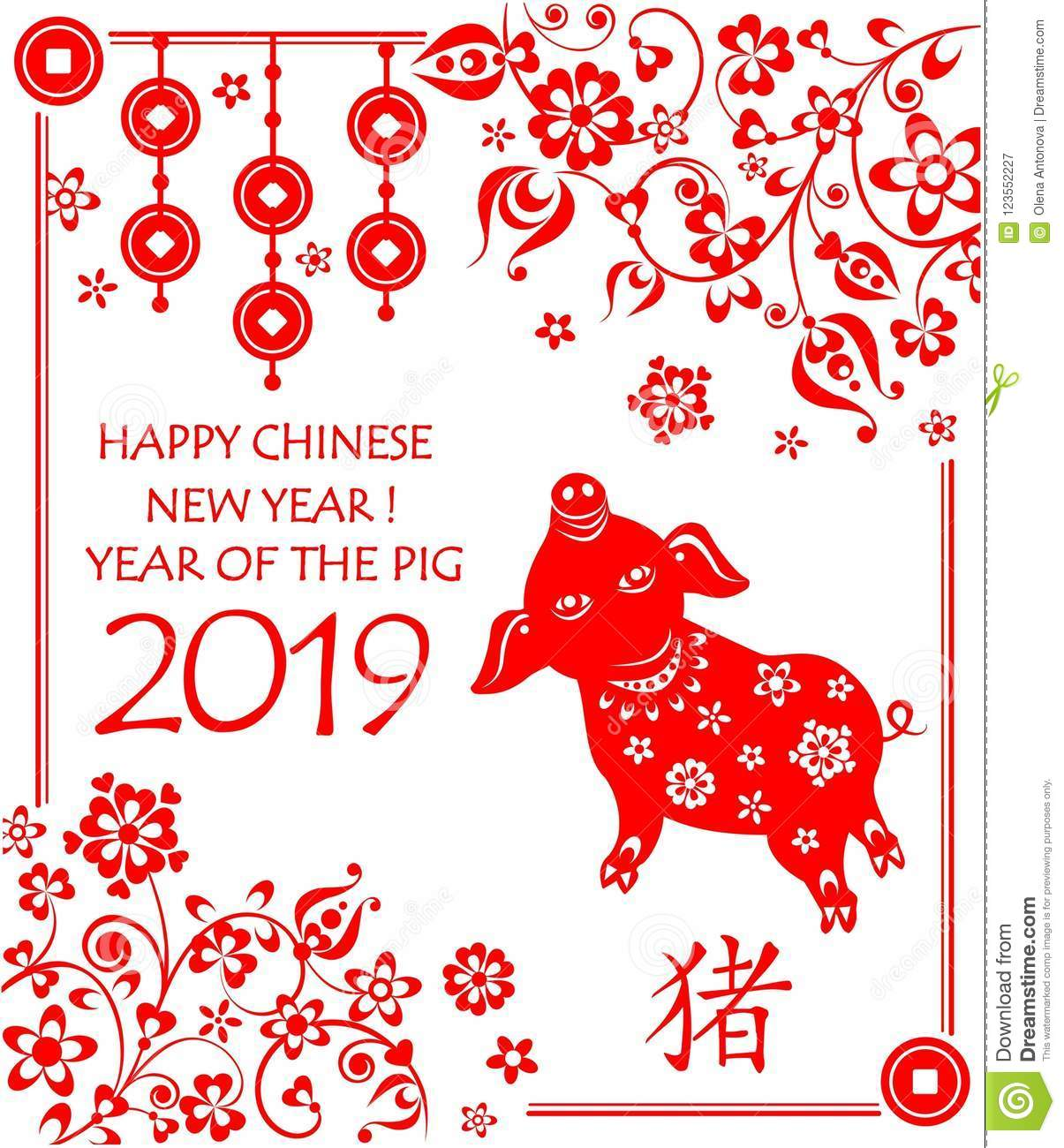 Greeting Card For 2019 Chinese New Year With Funny Red ...