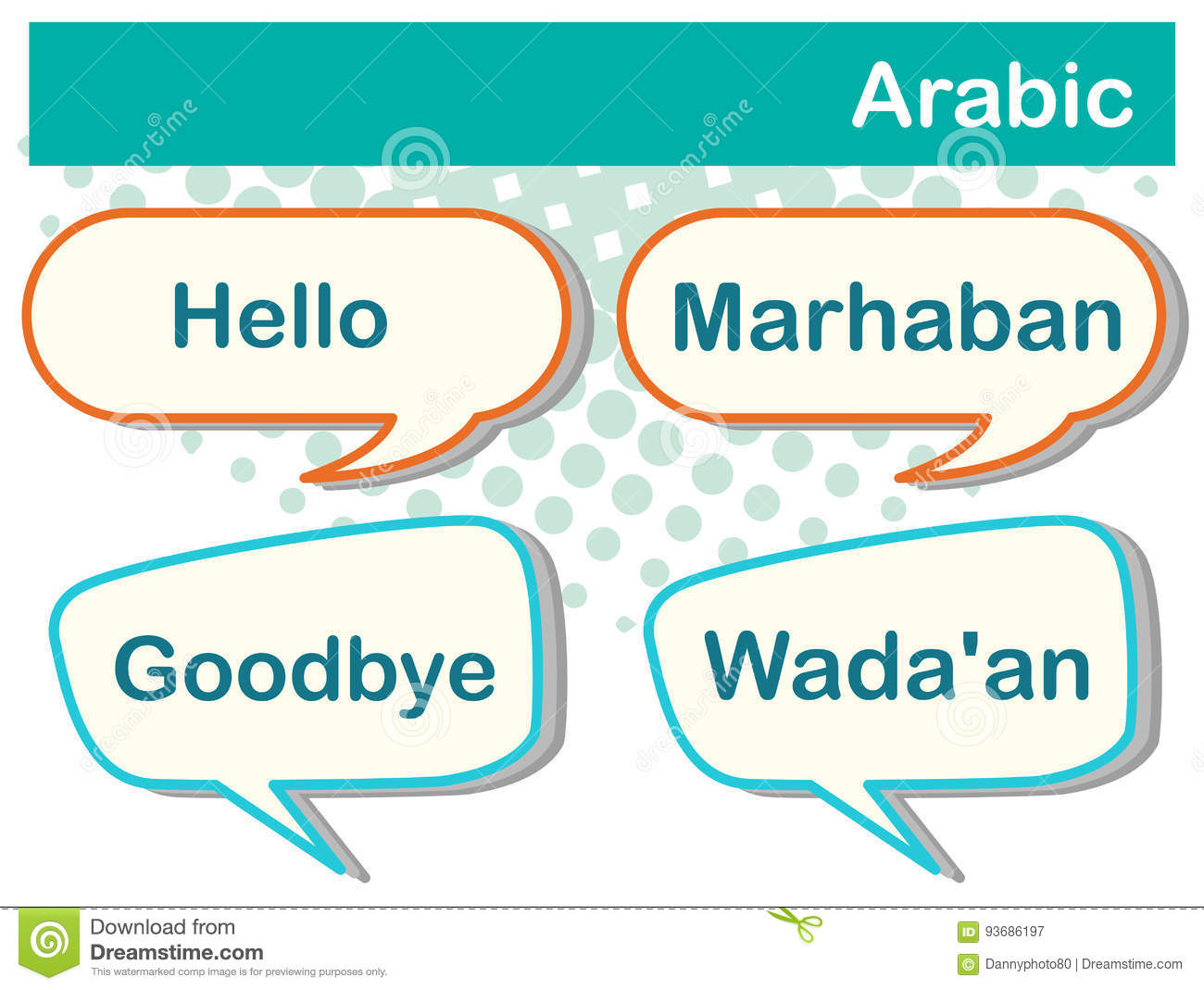 Greeting words in arabic on poster stock vector illustration of download greeting words in arabic on poster stock vector illustration of speech language m4hsunfo