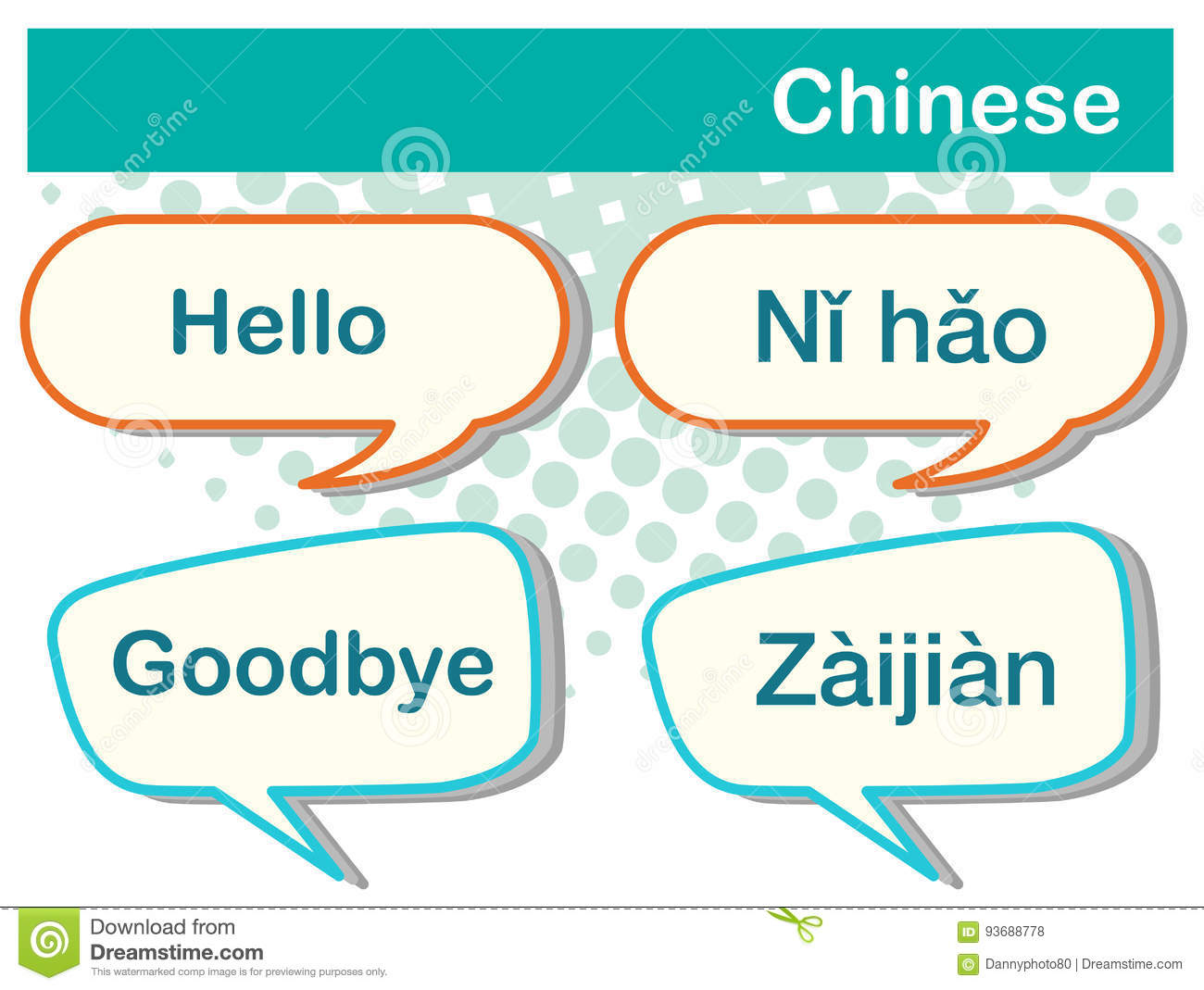 Greeting words in chinese language stock vector illustration of download greeting words in chinese language stock vector illustration of series graphic 93688778 m4hsunfo