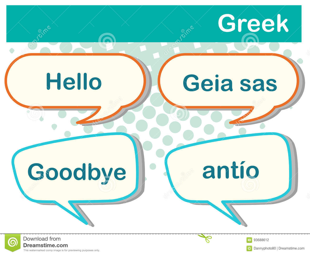 Greeting Words In Greek Stock Vector Illustration Of Clipart 93688612