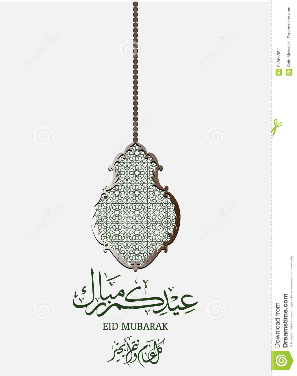 Must see Beautiful Eid Al-Fitr Decorations - greetings-card-occasion-eid-al-fitr-to-muslims-beautiful-islamic-background-arabic-calligraphy-translation-blessed-94565932  Pictures_702815 .jpg