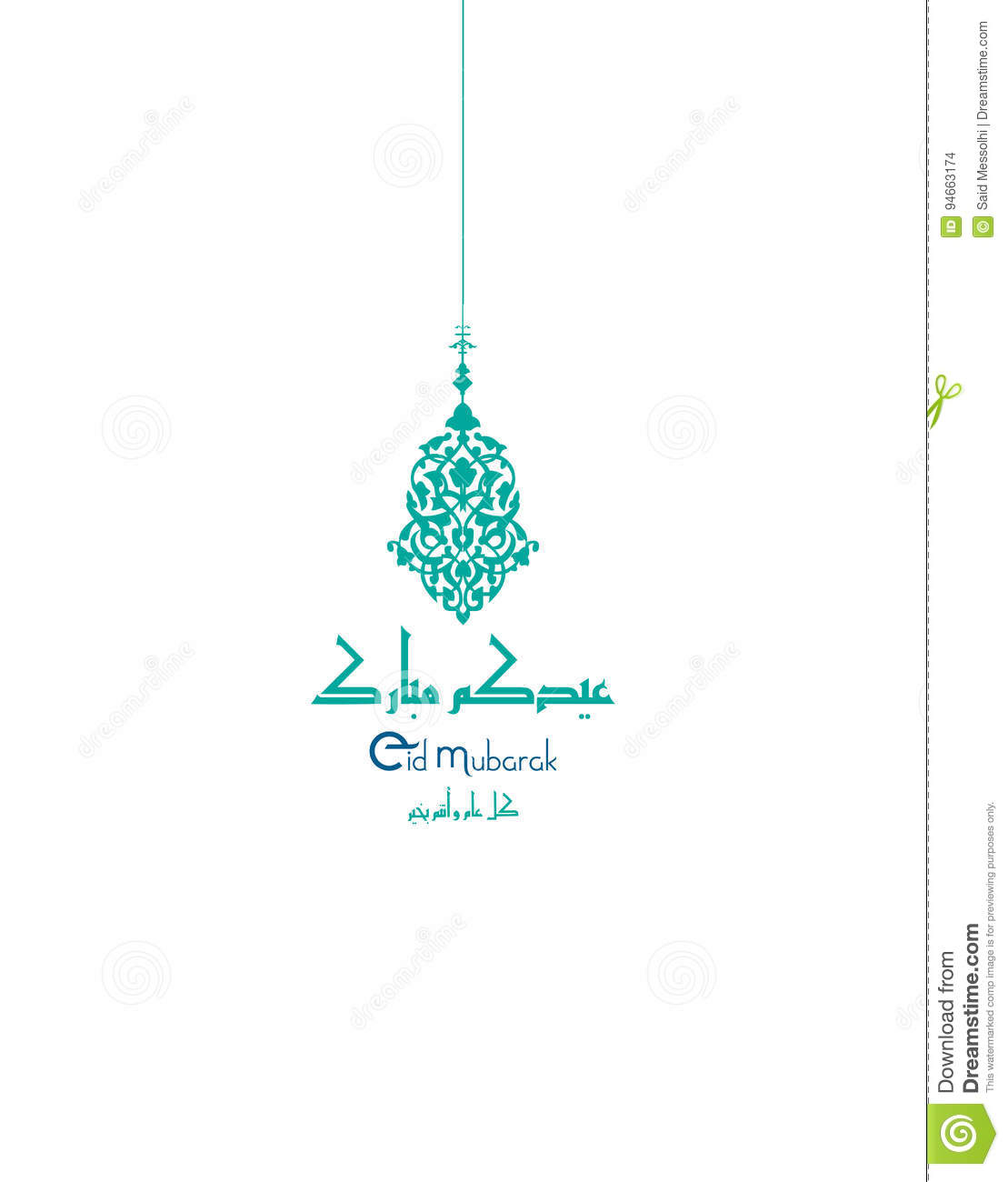 Greetings Card On The Occasion Of Eid Al-Fitr To The Muslims Stock ...