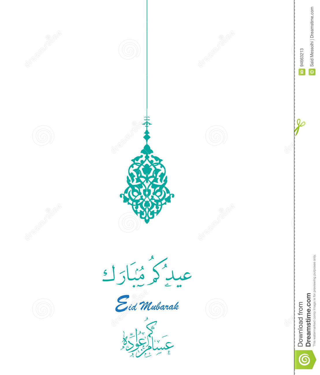 Must see Beautiful Eid Al-Fitr Decorations - greetings-card-occasion-eid-al-fitr-to-muslims-beautiful-islamic-background-arabic-calligraphy-translation-blessed-94663213  Pictures_702815 .jpg