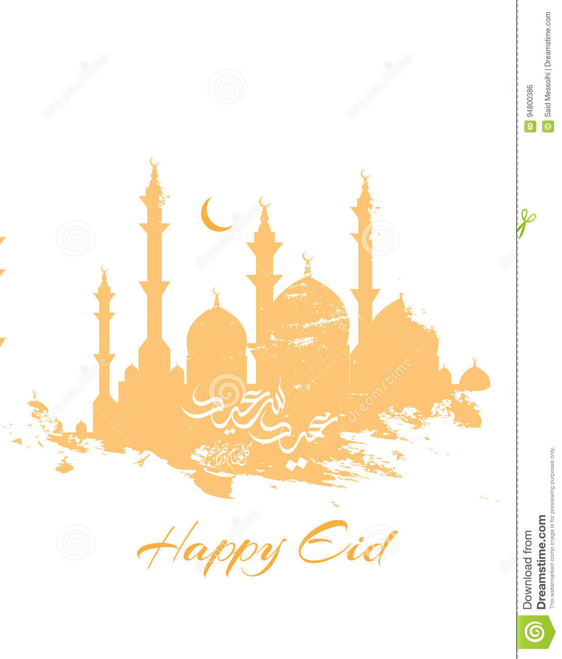 Greetings card on the occasion of eid al fitr to the muslims stock greetings card on the occasion of eid al fitr to the muslims culture mosque kristyandbryce Image collections