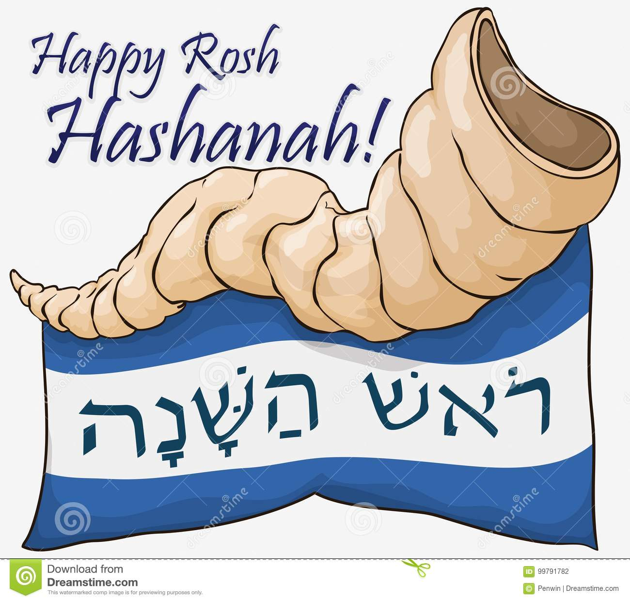 Greetings For Jewish New Year With Shofar Horn And Ribbon Vector