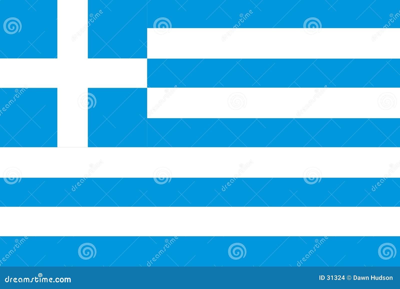Grek bandery