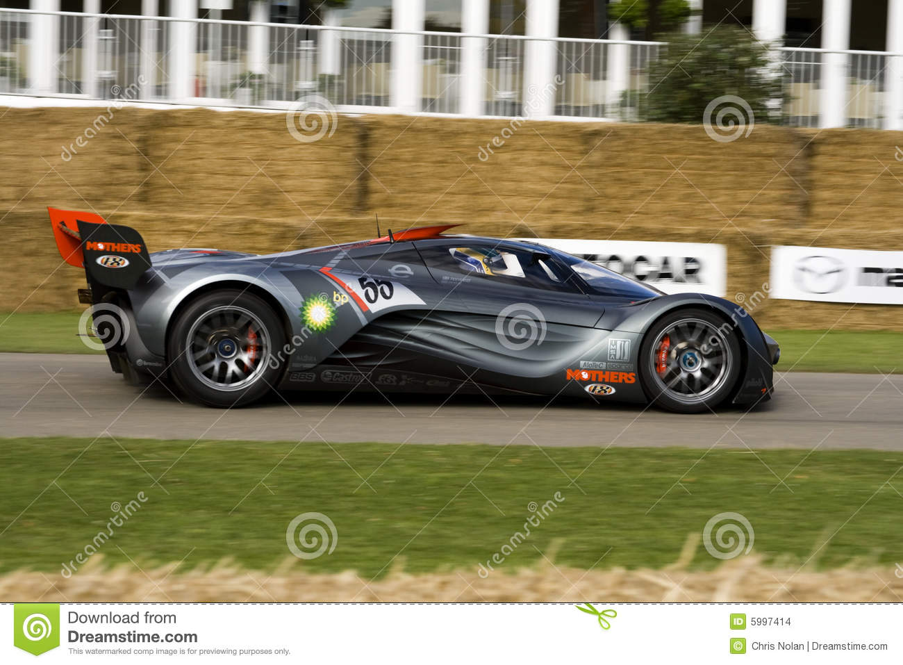 Grey Mazda Furai Concept Car