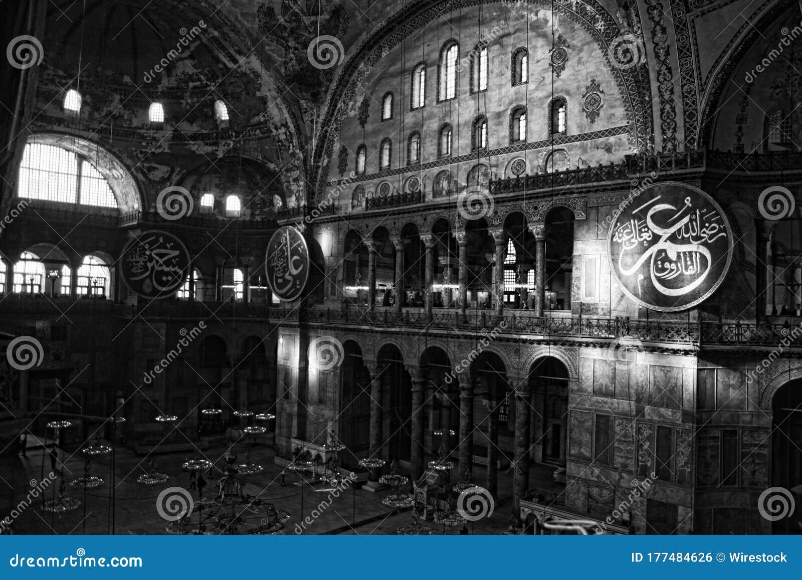 Greyscale Beautiful Shot Of Hagia Sophia S Interior In Istanbul Turkey Stock Photo Image Of Turkish Religion 177484626