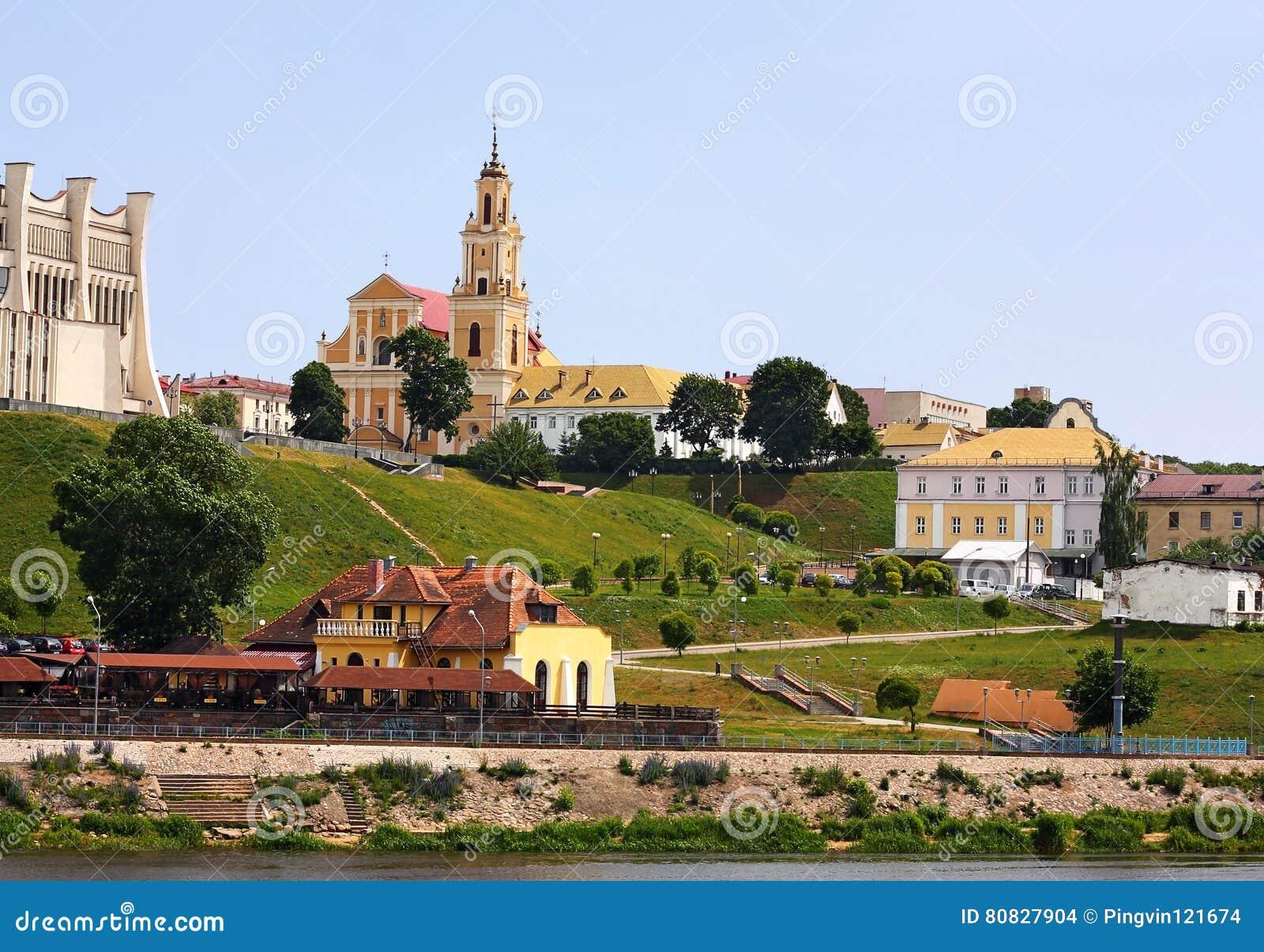Grodno, Belarus. City Landscape Stock Photo - Image of ...