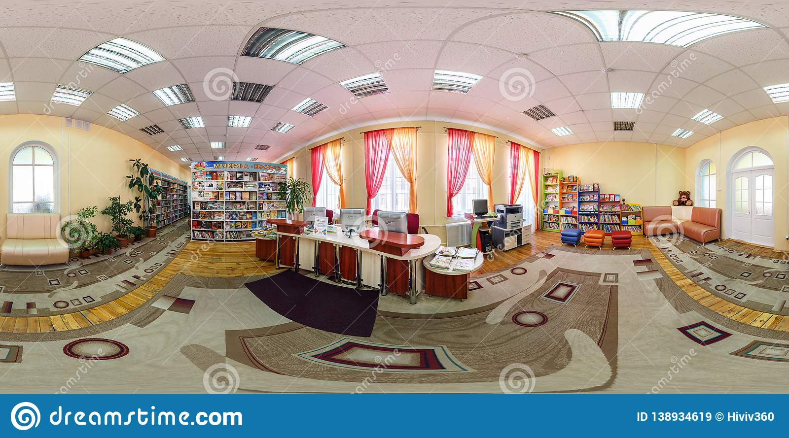 GRODNO, BELARUS - MAY 2, 2016: Panorama interior library in the center of children development. Full spherical 360 by 180 degrees