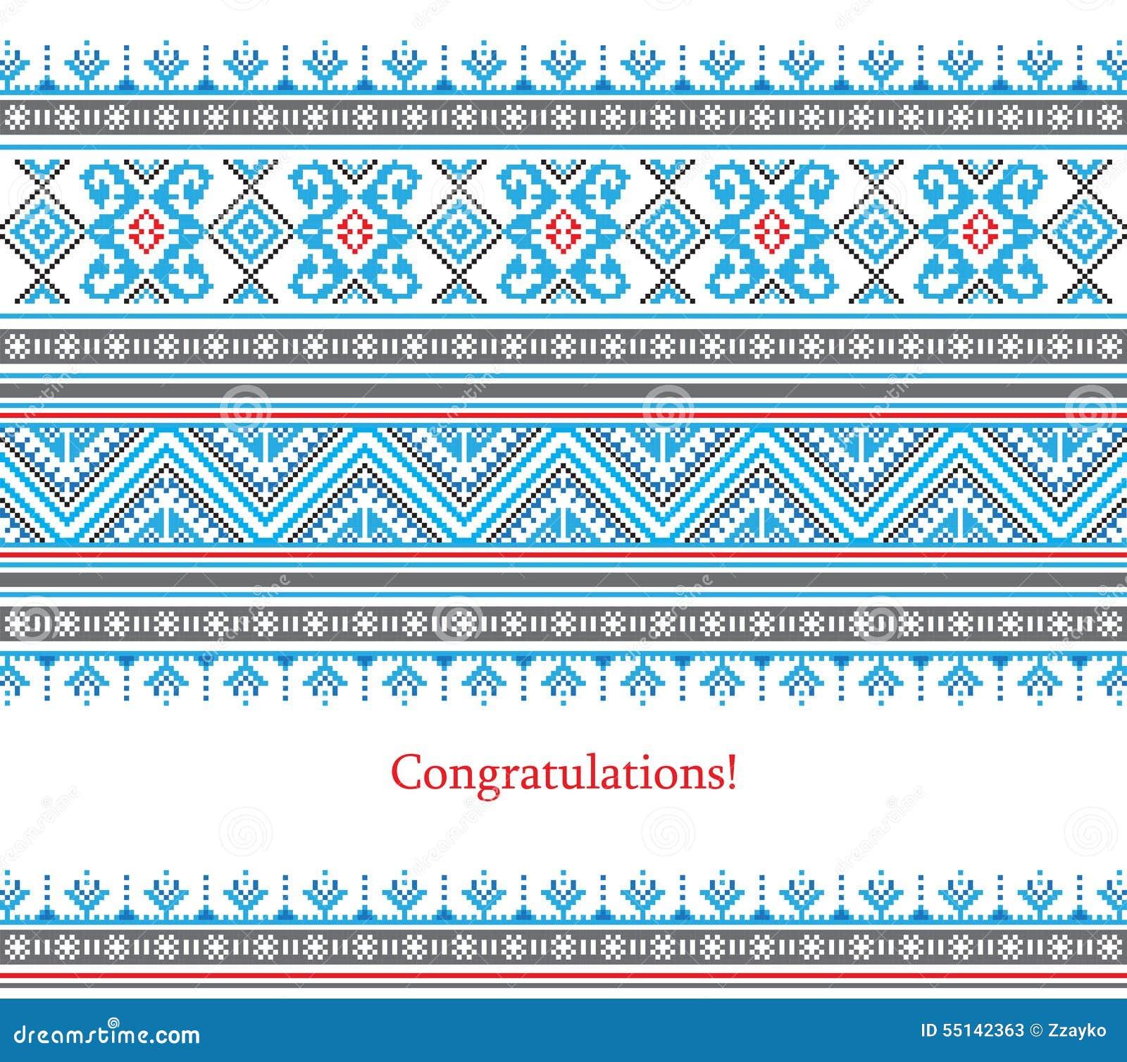 Groetkaart met etnisch ornamentpatroon in verschillende kleuren
