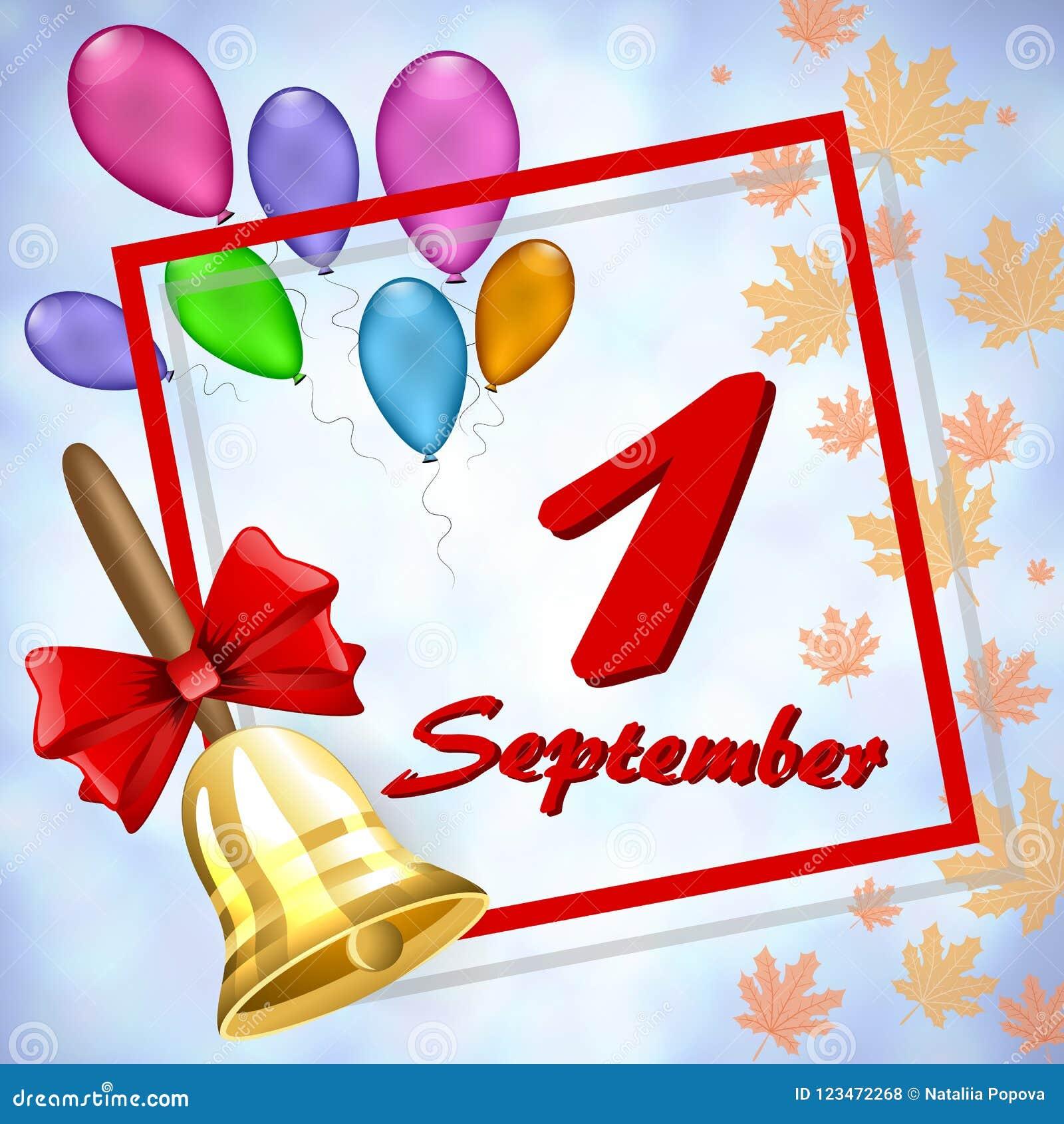 Groetkaart tegen 1 September