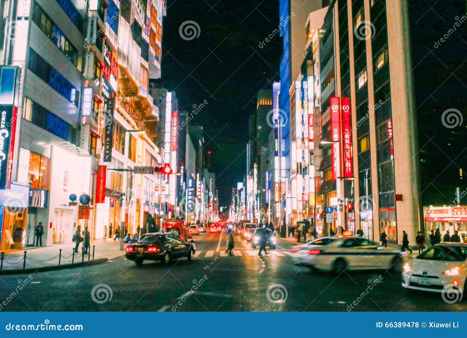 Gromadzki ginza Tokyo