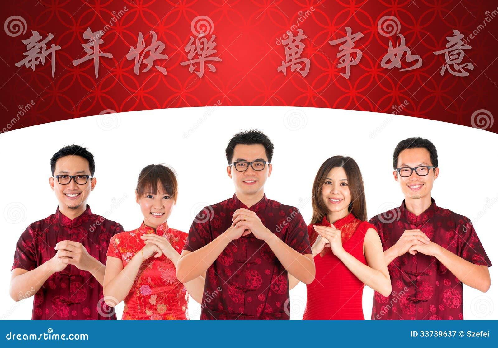 new asian band