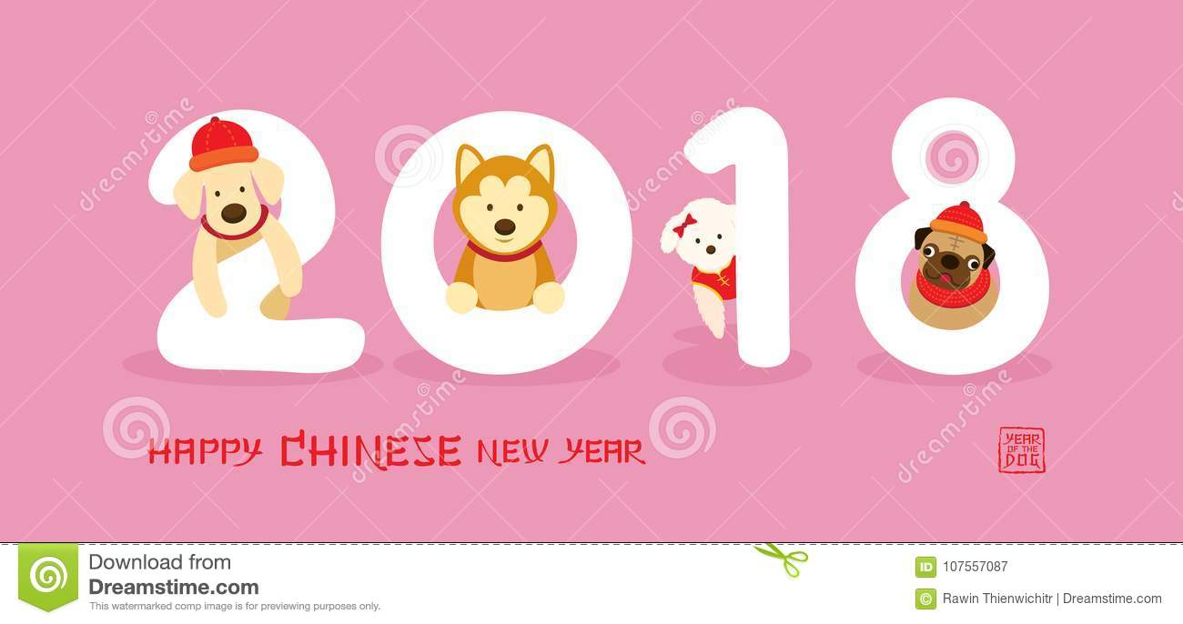 Group of Dog with 2018 Number