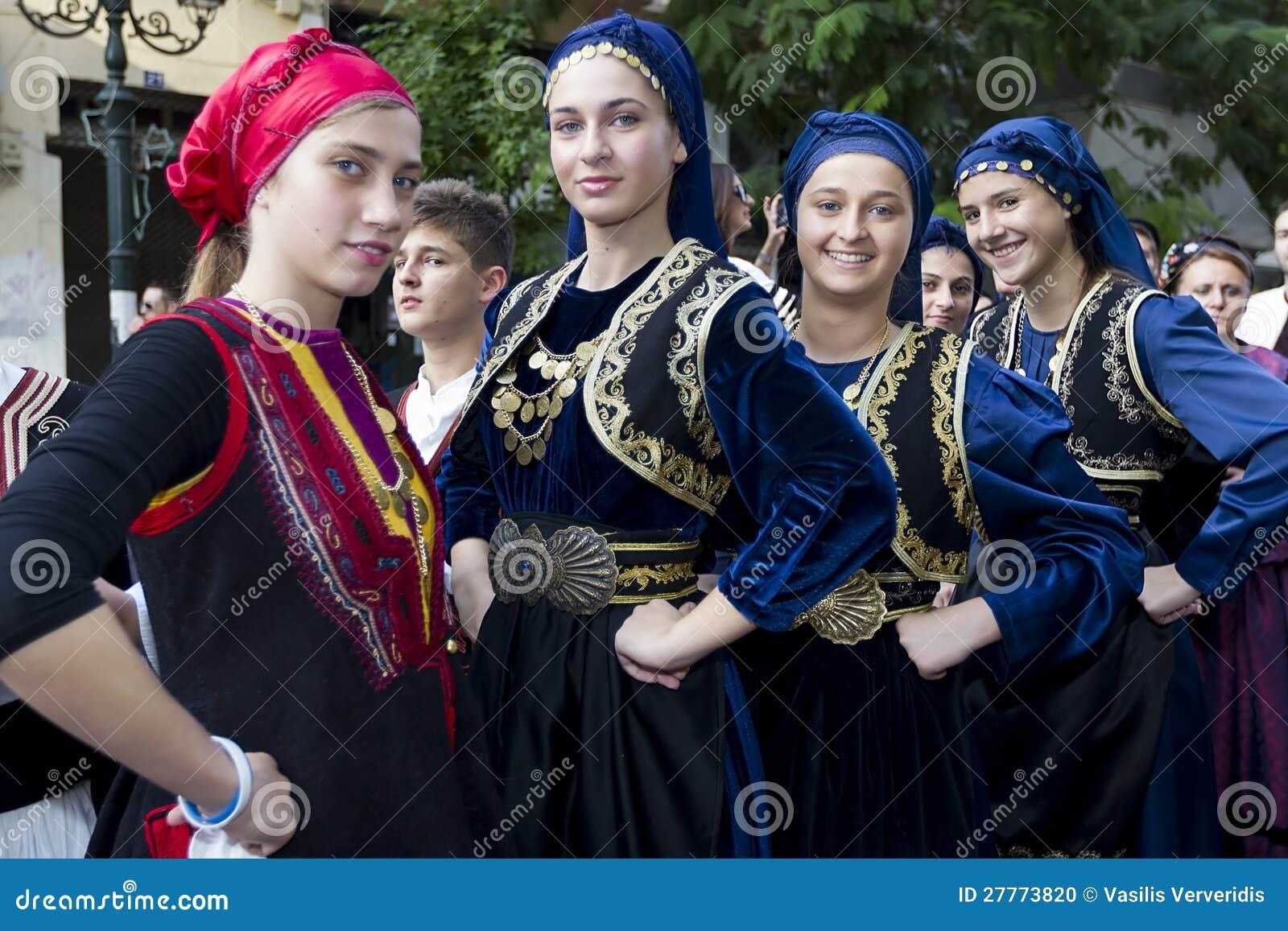 Groupe grec de folklore