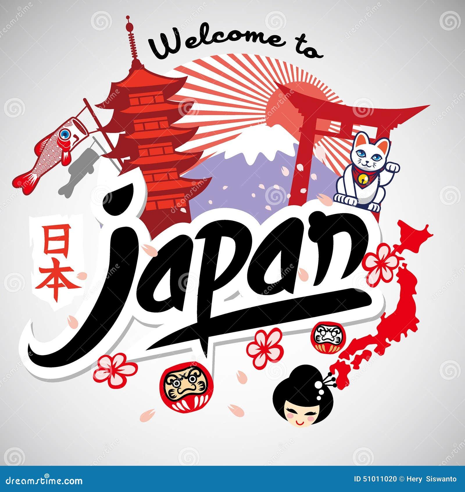 Gruß-Reihenwillkommen nach Japan