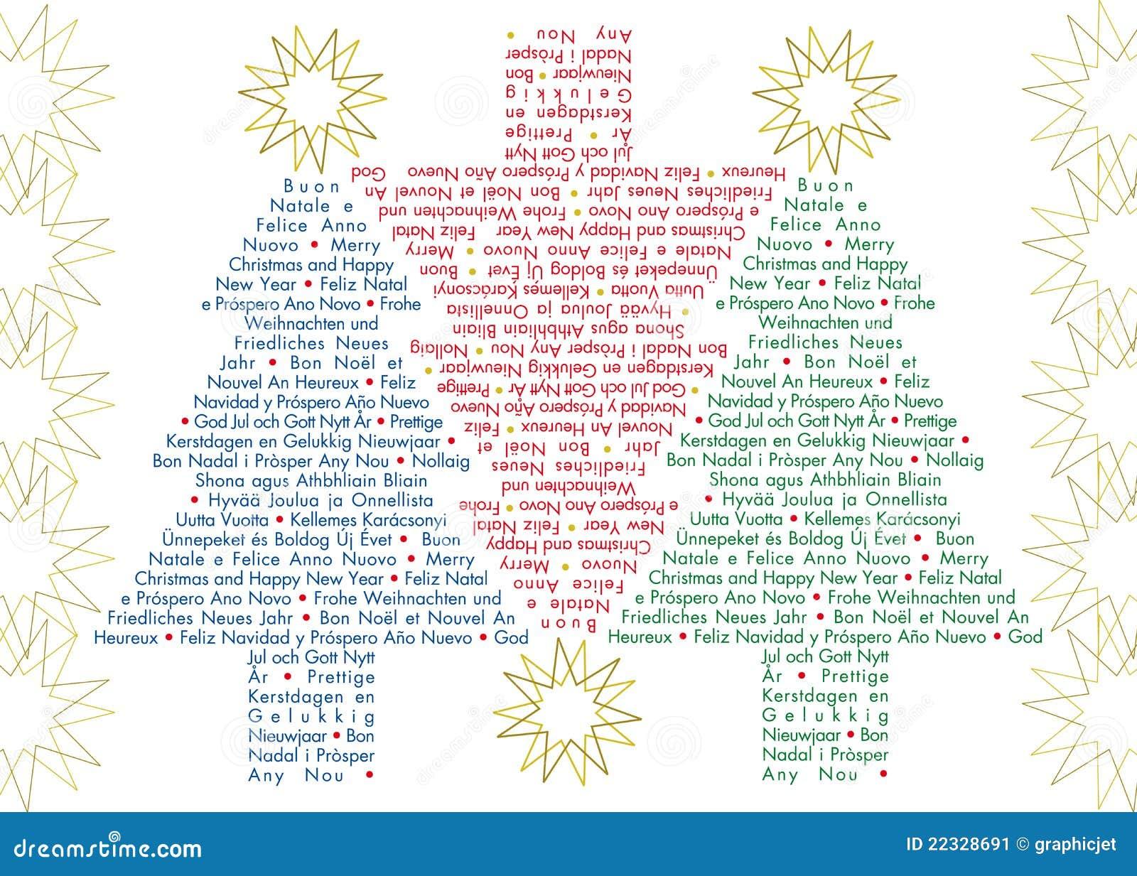Weihnachtsgrüße In Verschiedenen Sprachen.Gruß Weihnachtsbäume In Den Verschiedenen Sprachen Vektor Abbildung