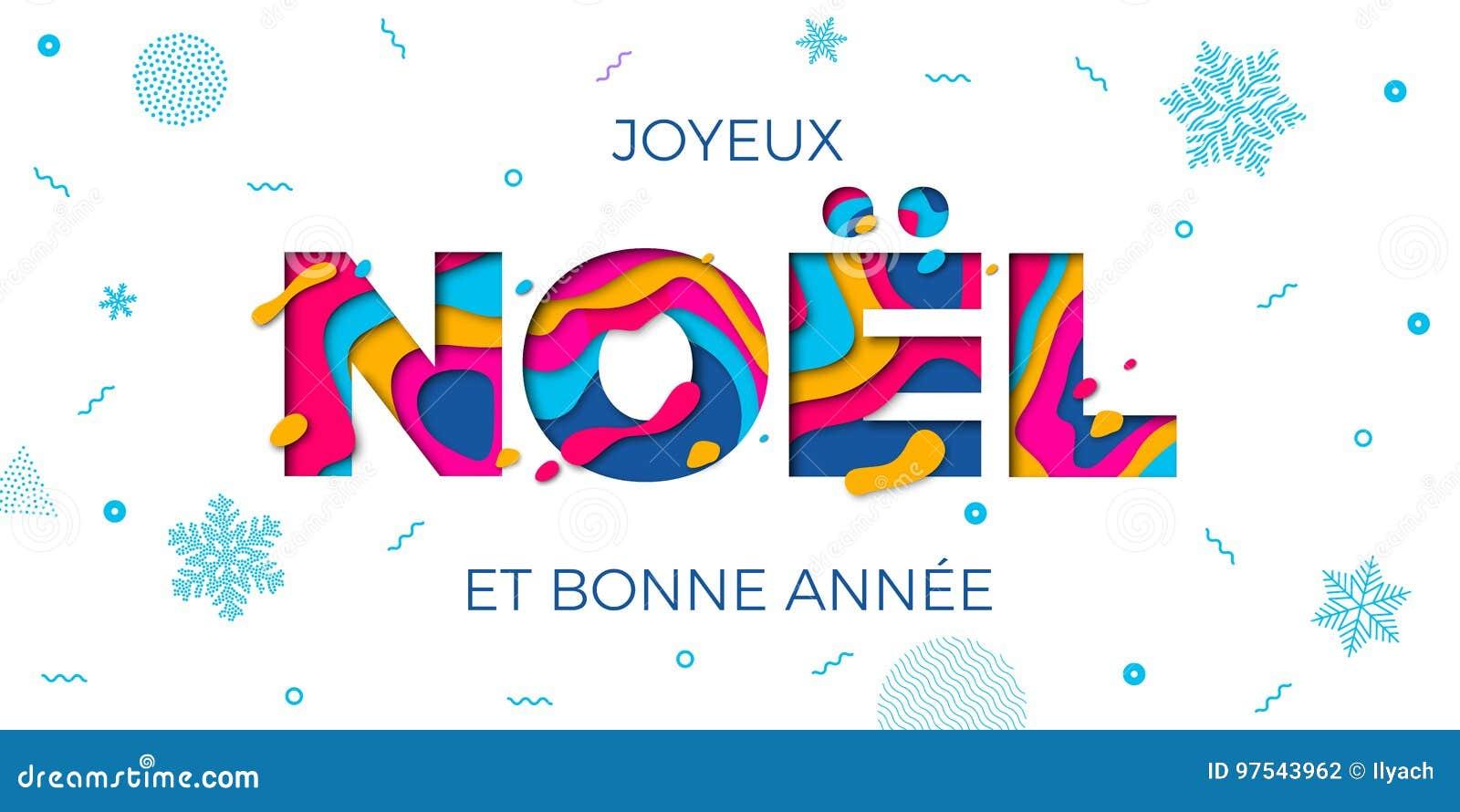 Grußkarten-Vektor Papercut Joyeux Noel Merry Christmas French Multi ...