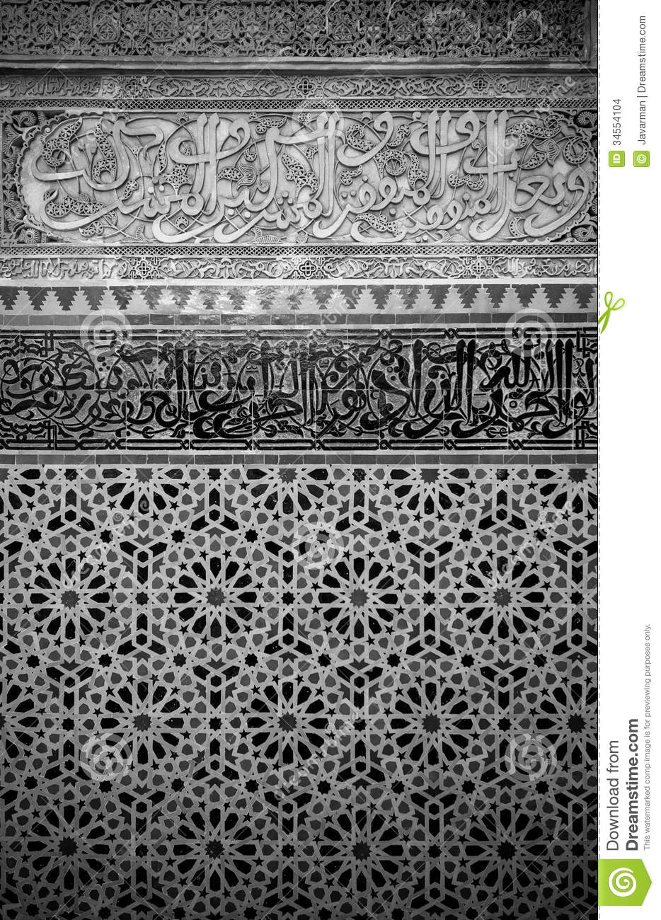 Gray Moroccan Tile Background - Viewing Gallery