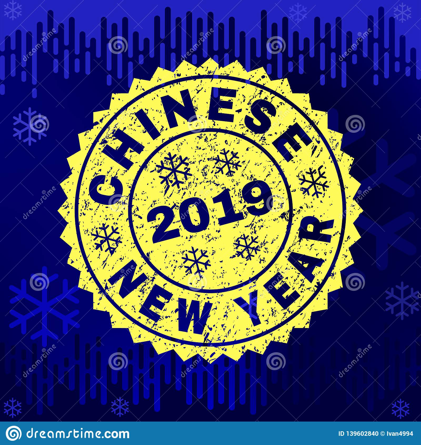 Textured CHINESE NEW YEAR Stamp Seal on Winter Background