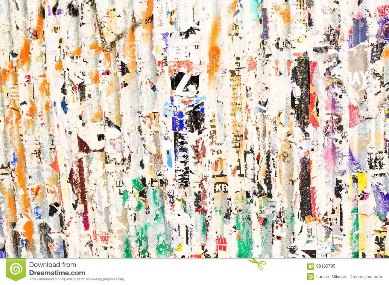 Grunge torn paper wall background