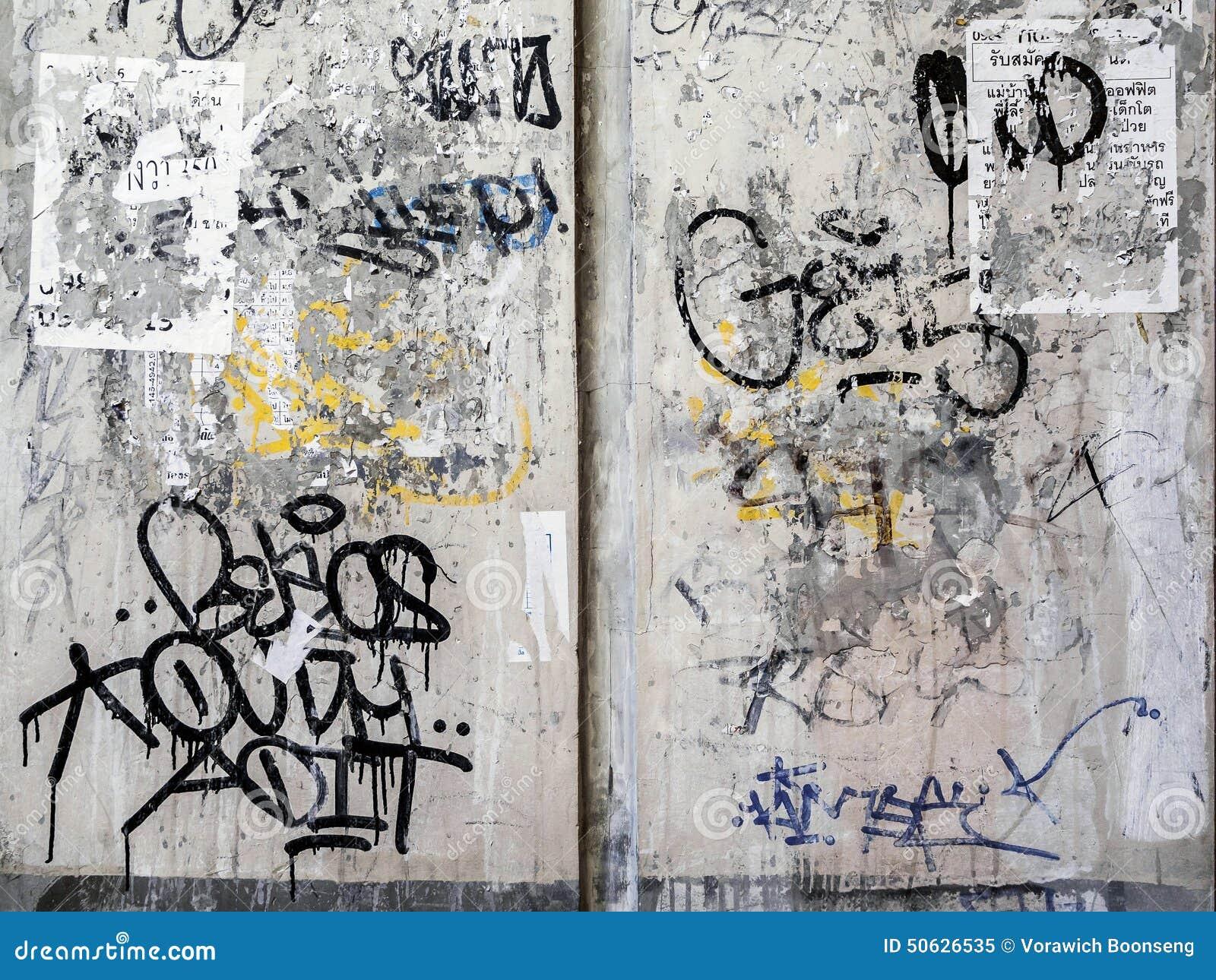 Cement Wall Graffiti : Grunge wall texture background in bangkok stock image