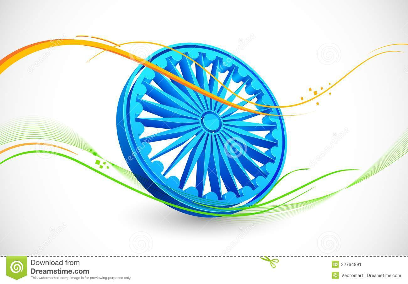 grungy indian flag stock image   image 32764991