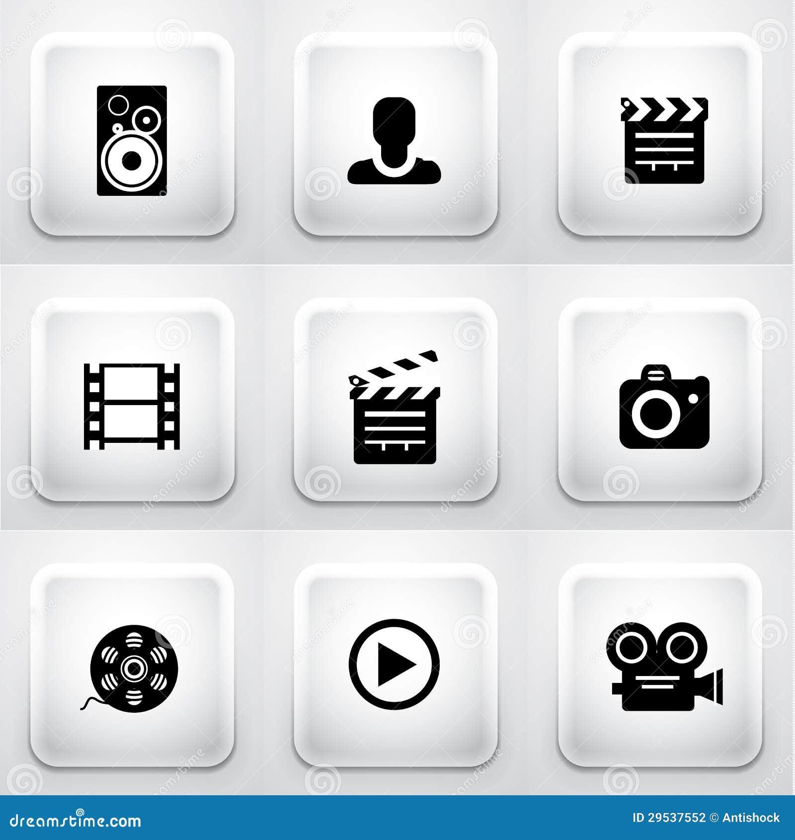 Grupo de botões quadrados da aplicação: navegação