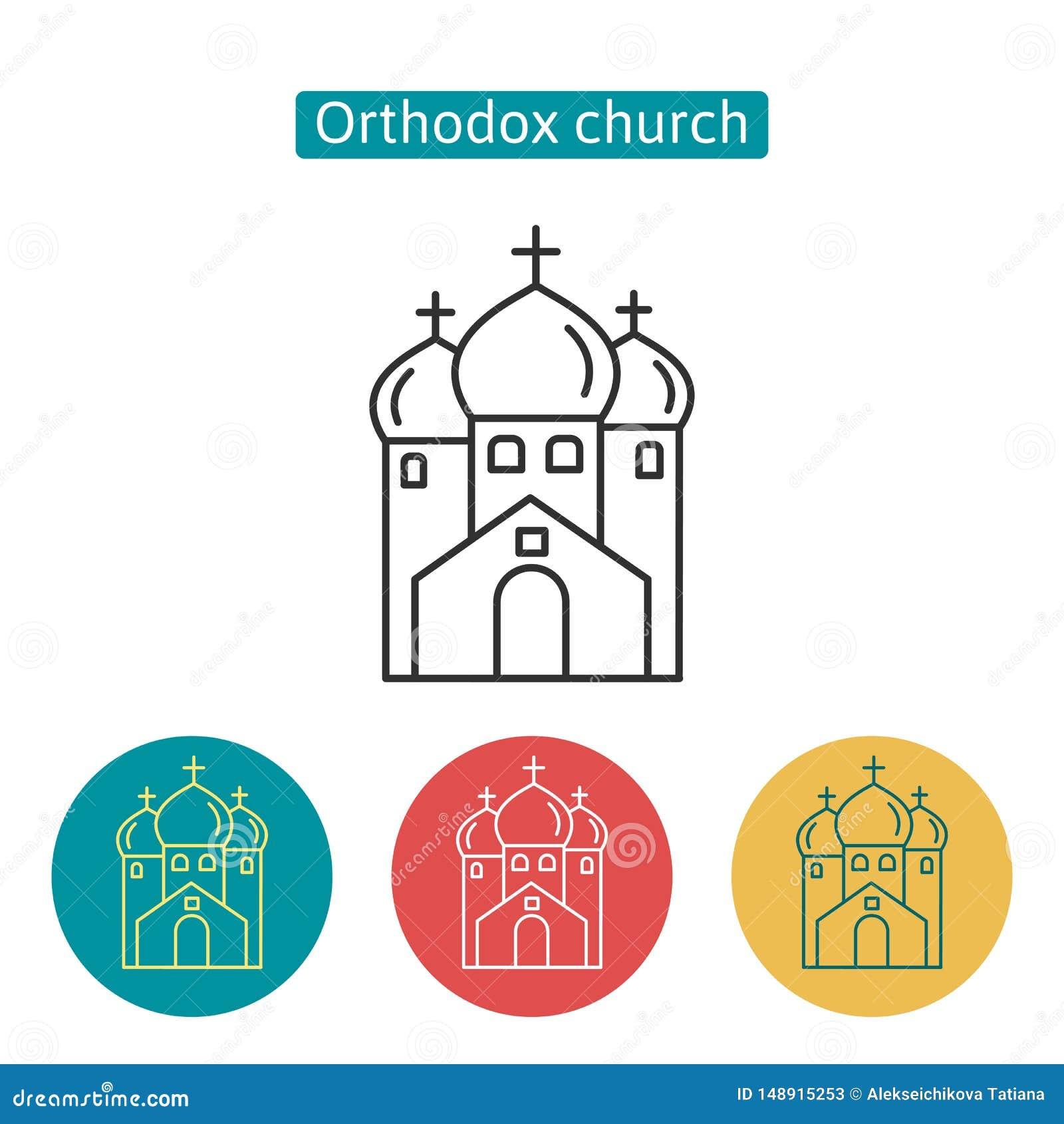 Grupo dos ?cones do esbo?o da constru??o de igreja ortodoxa