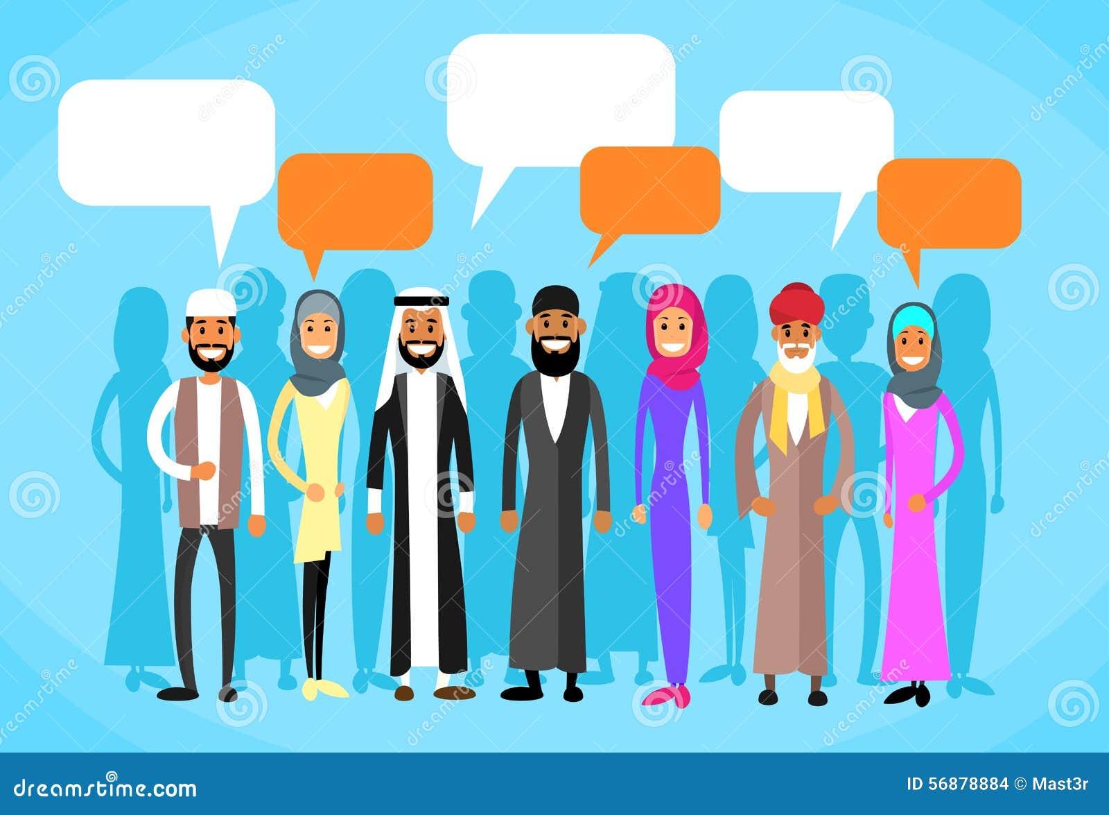 Gruppo musulmano della gente che parla discutendo chiacchierata