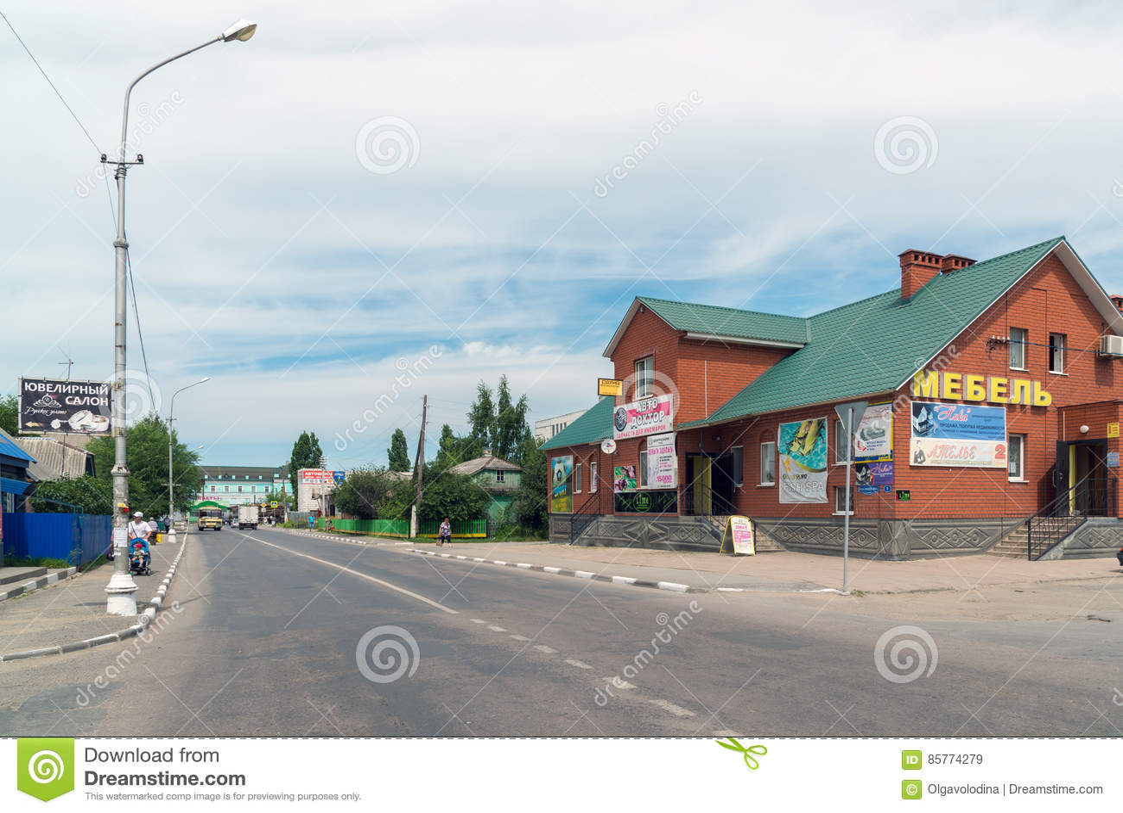 Gryazi Rusia 29 De Junio 2016 Haga Compras Para Los Muebles Y  # Muebles Revolucion