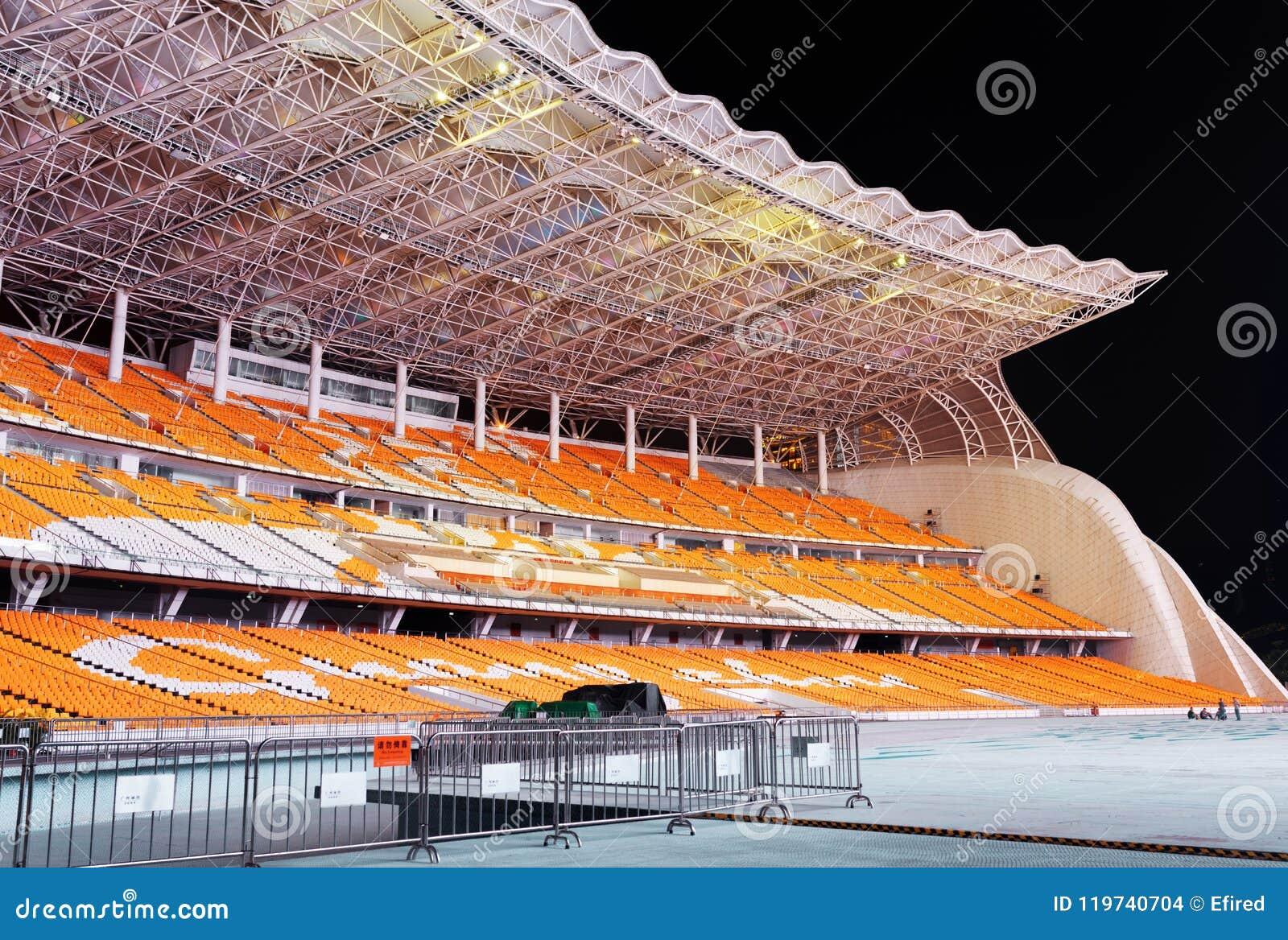 The Asian Games Grandstand of Haixinsha Island, Guangzhou, China