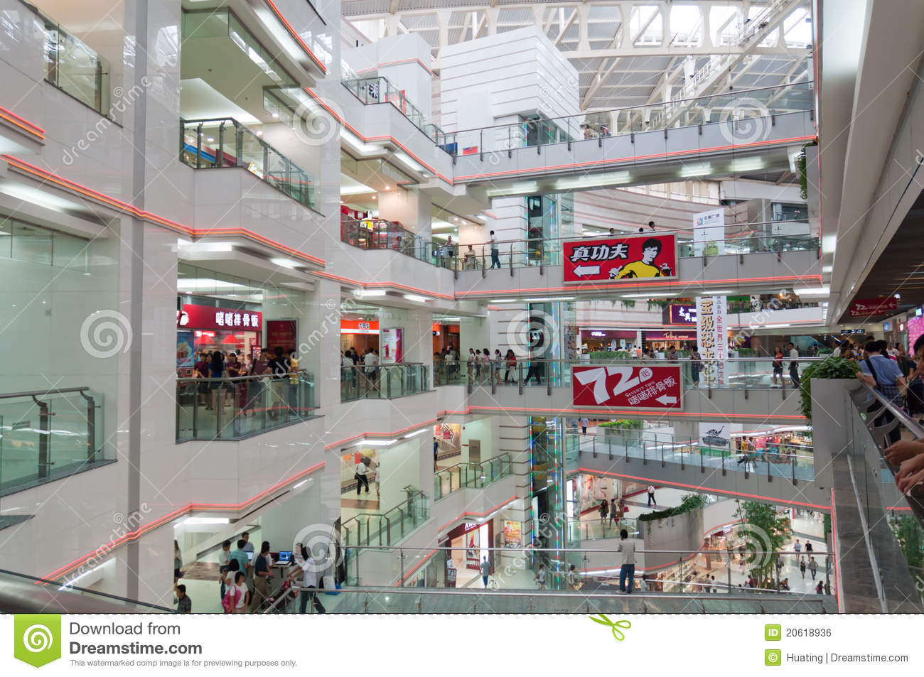 Guangzhou Grandview Mall Editorial Photo Image 20618936