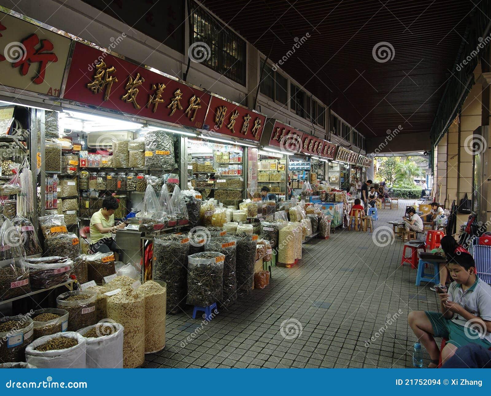 Guangzhou porcelanowa handlowa ulica