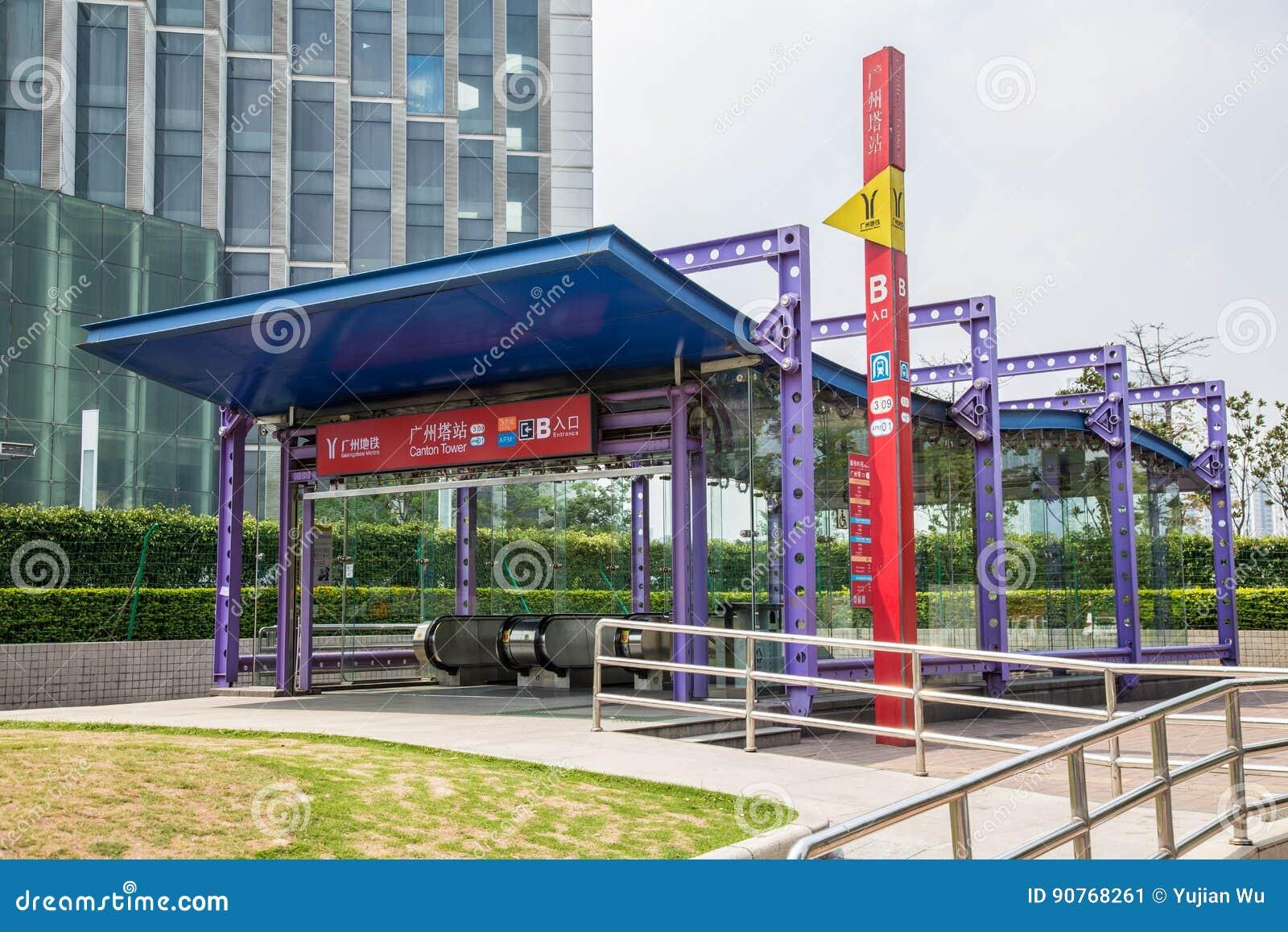 Guangzhou-U-Bahnstation Mit Einer Stahlrahmenkonstruktion ...