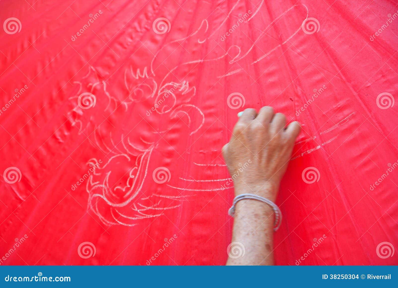 Guarda-chuva asiático do estilo