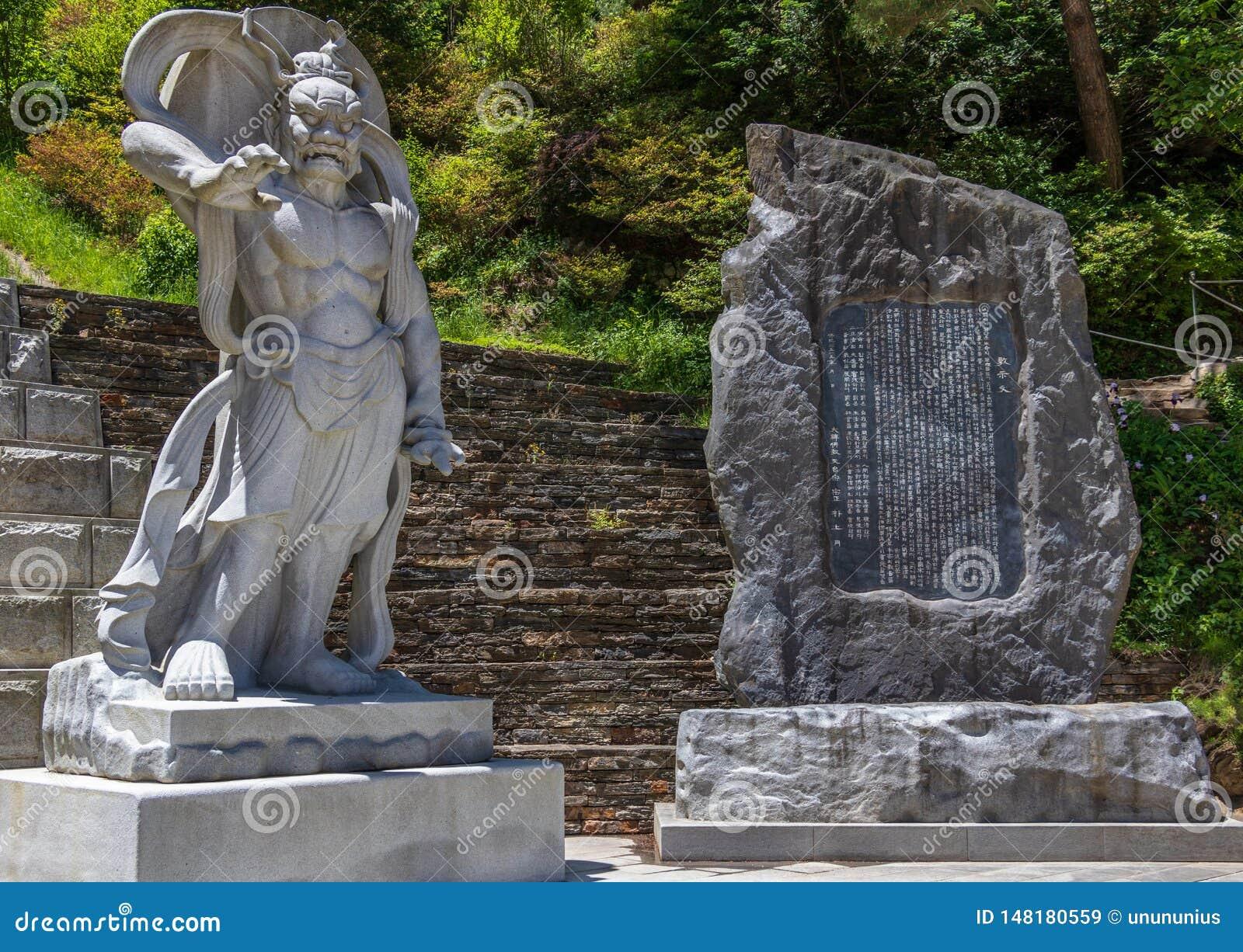 Guardia di pietra statuaria, statua del demone e del segno del guardiano all entrata al tempio buddista coreano Guinsa Regione di