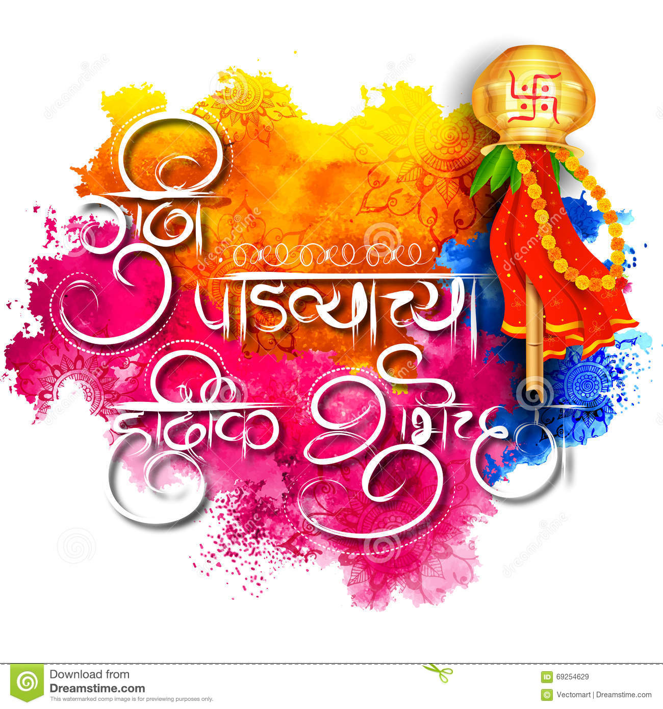 happy gudi padwa wallpaper download